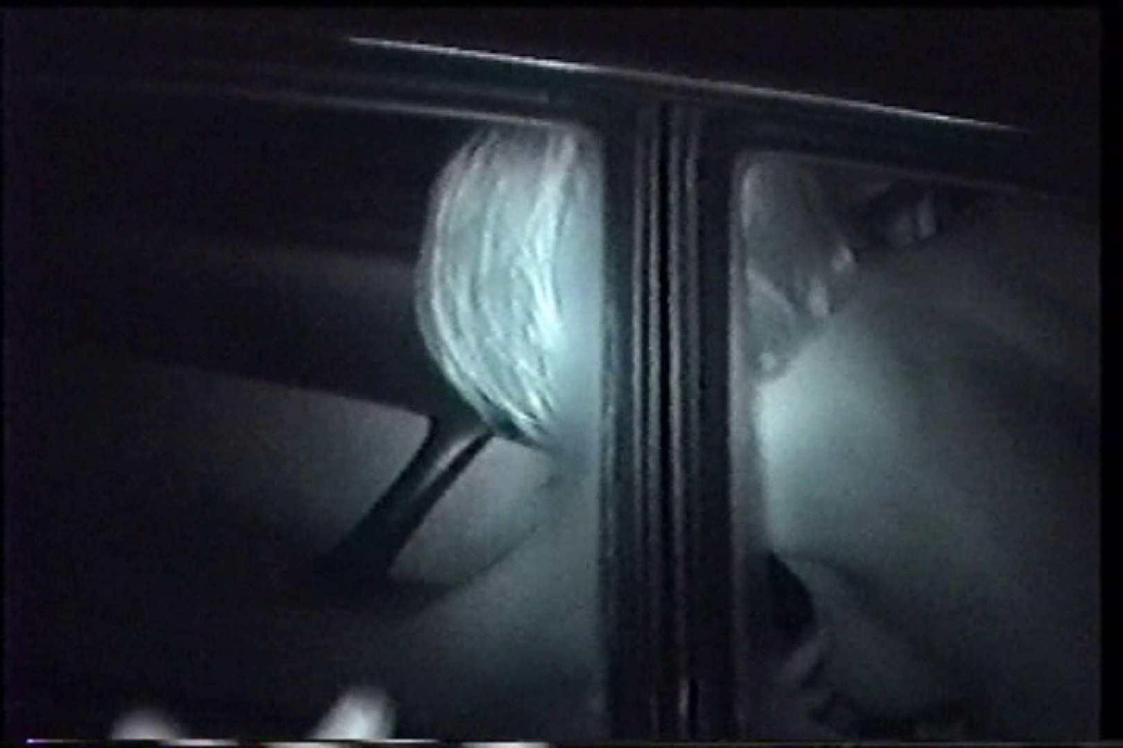 「充血監督」さんの深夜の運動会!! vol.236 0   美乳  78pic 57