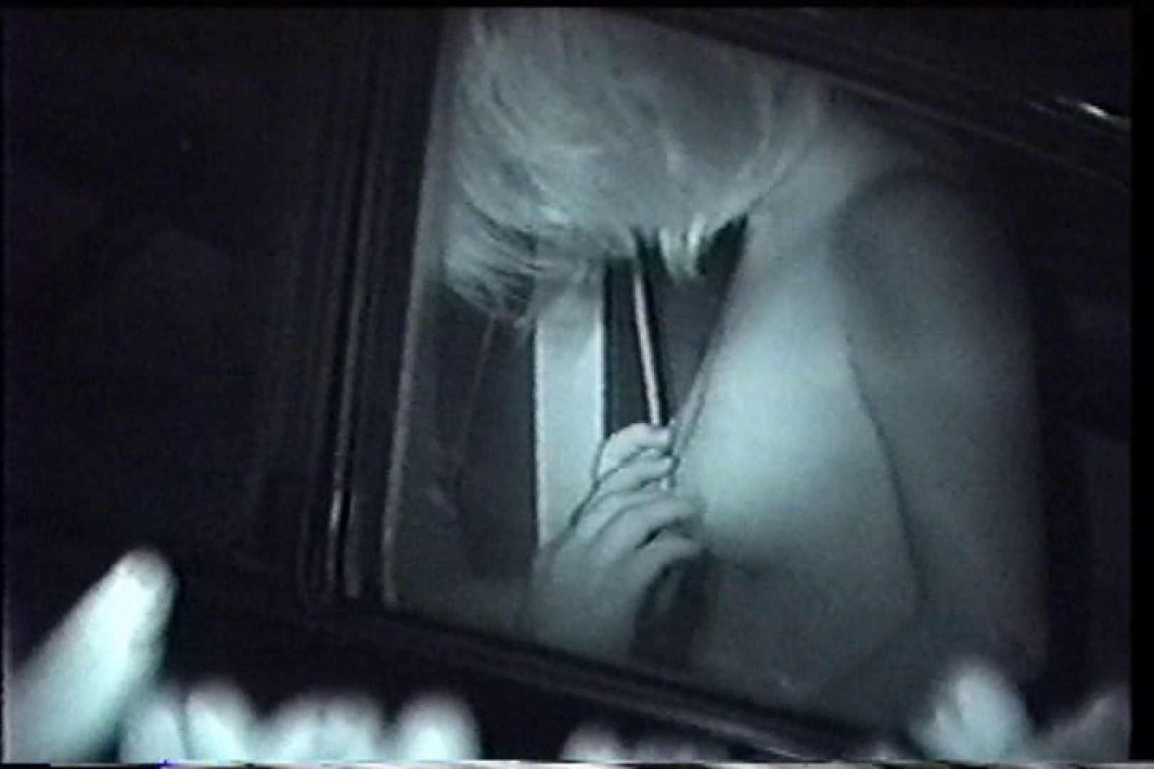 「充血監督」さんの深夜の運動会!! vol.236 カップル おめこ無修正画像 78pic 59