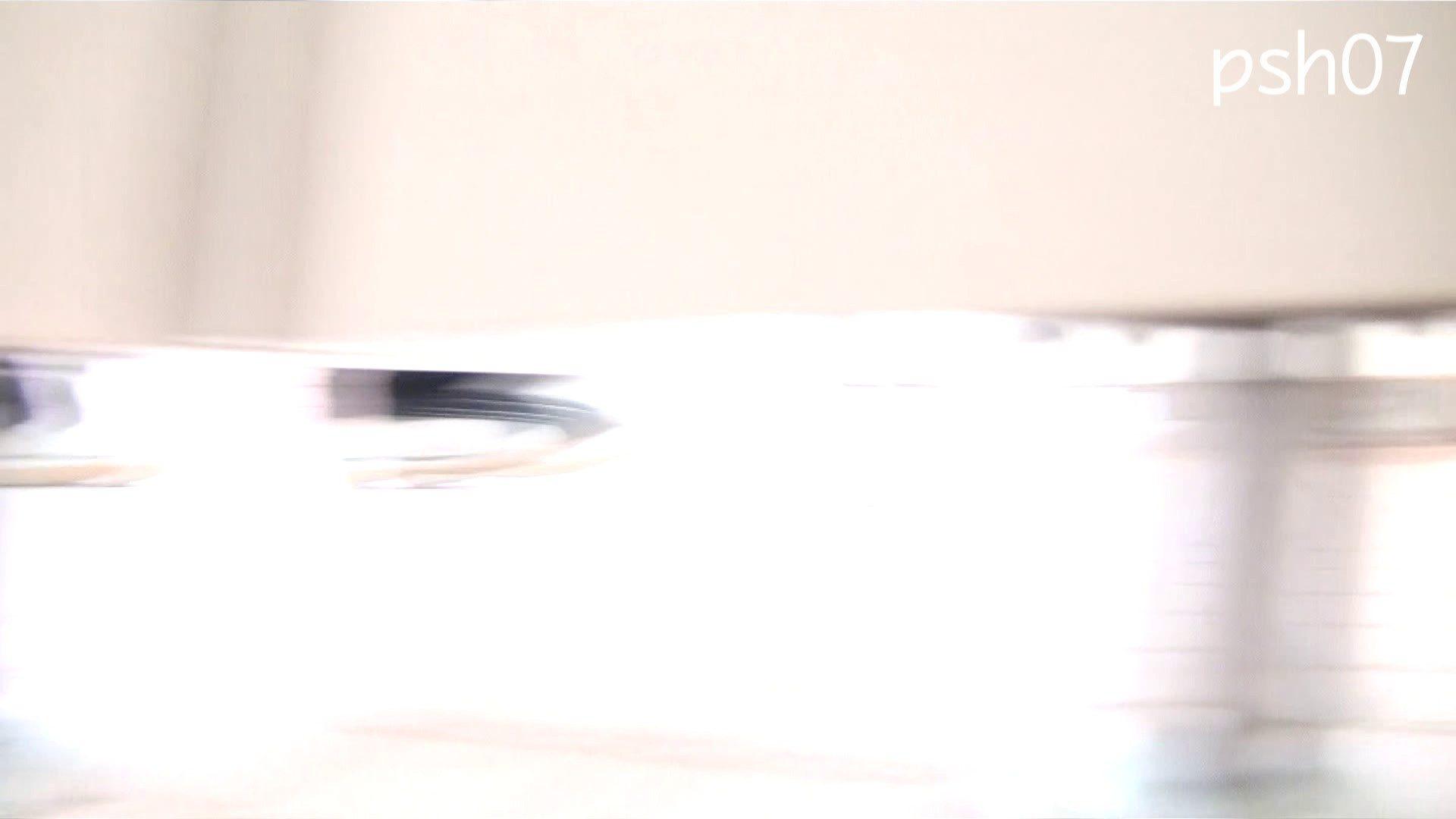 ▲復活限定▲ハイビジョン 盗神伝 Vol.7 0  88pic 60