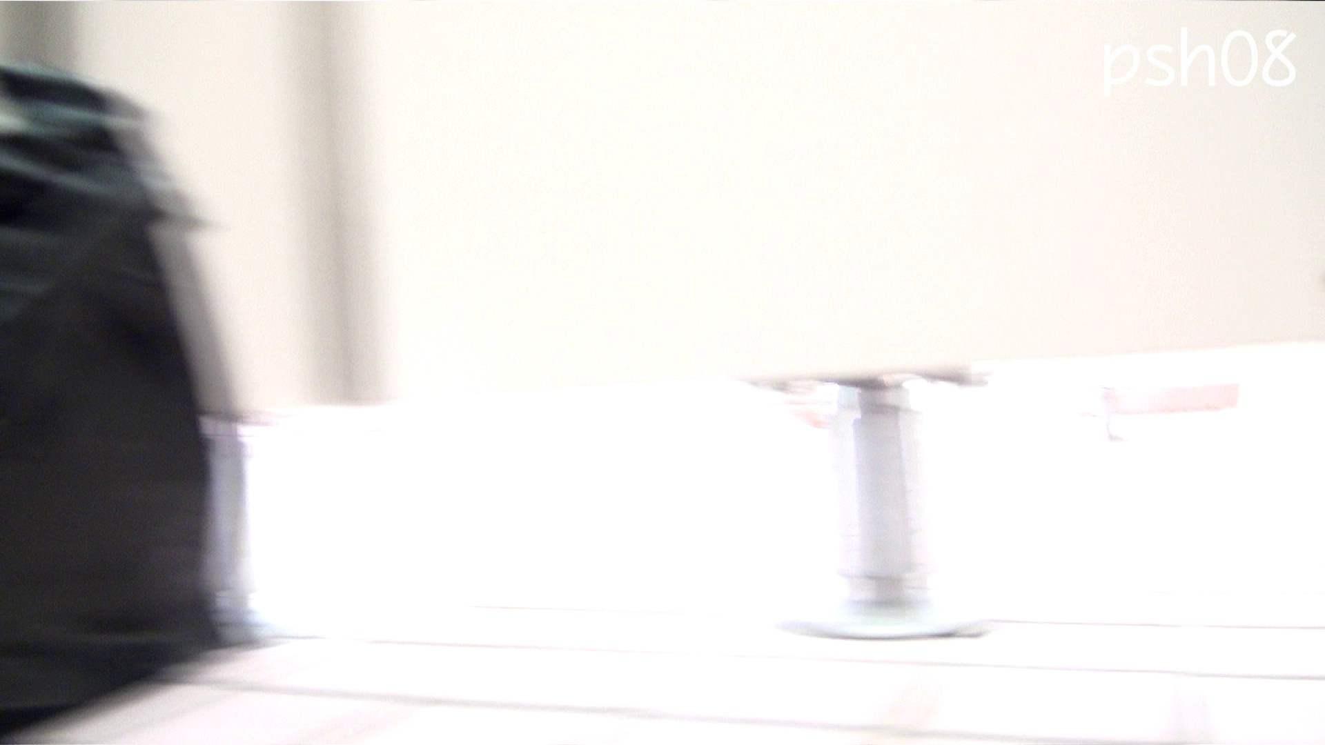 ▲復活限定▲ハイビジョン 盗神伝 Vol.8 HなOL  83pic 68