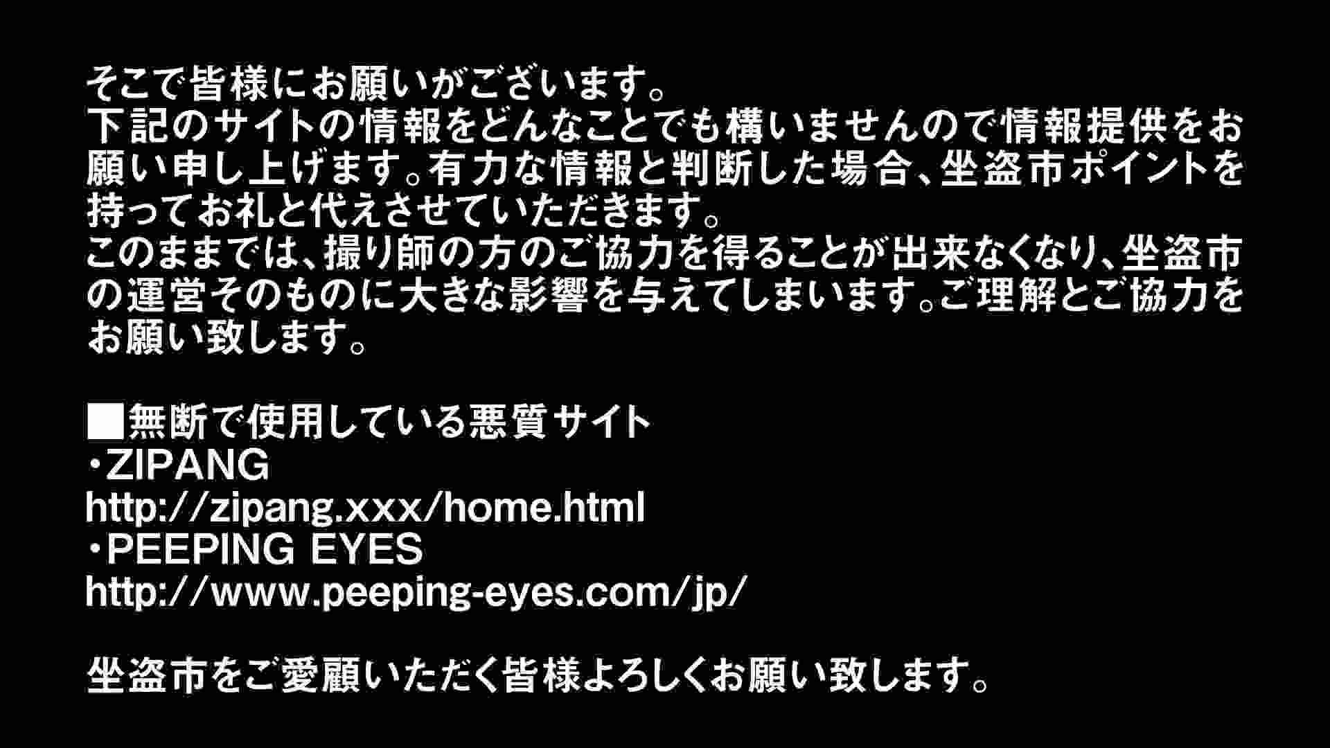 お銀さんの「洗面所突入レポート!!」Nol.14 美人   0  106pic 1