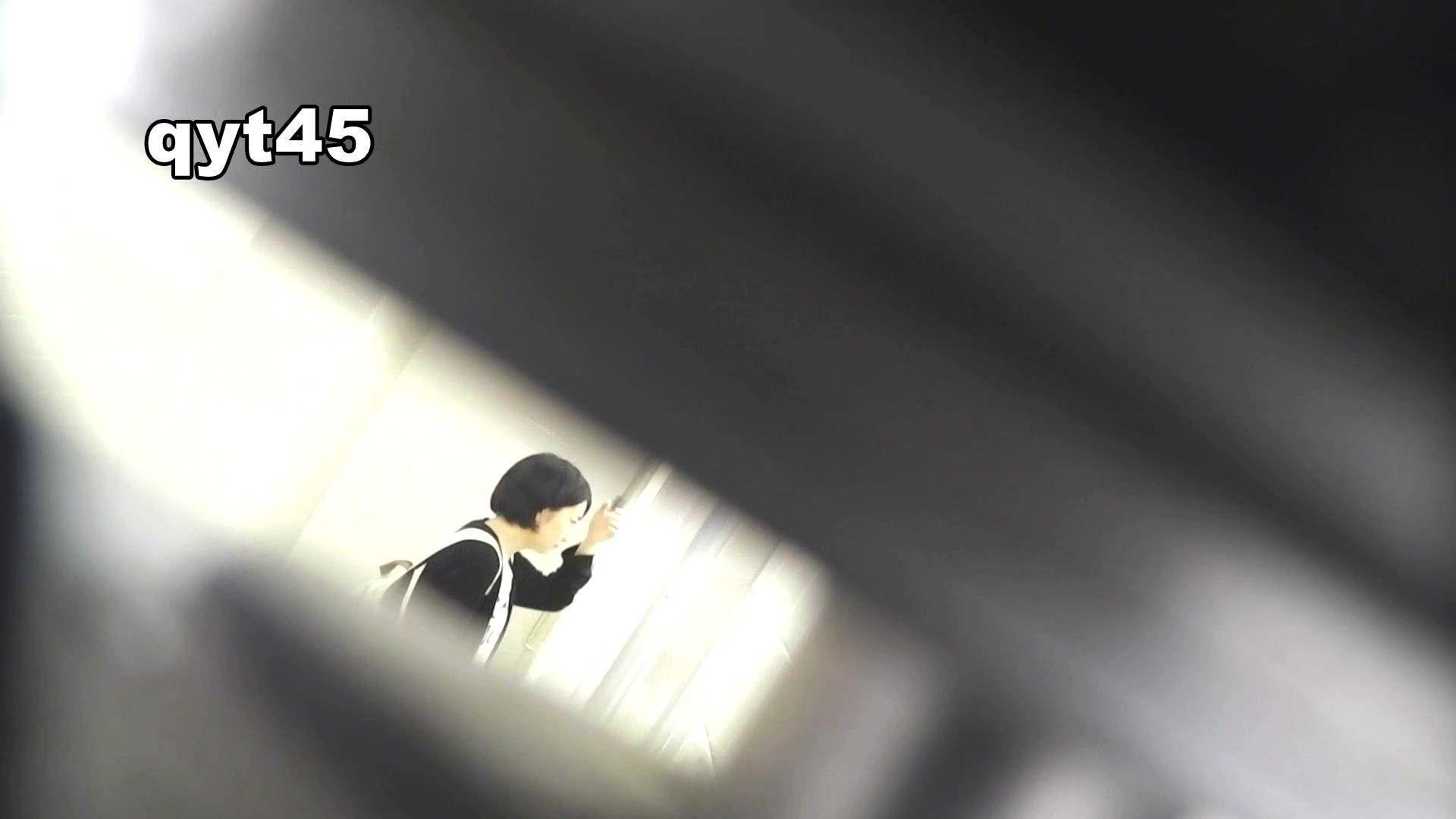 お銀さんの「洗面所突入レポート!!」 vol.45 枝分かれ清楚さん HなOL おめこ無修正動画無料 93pic 2