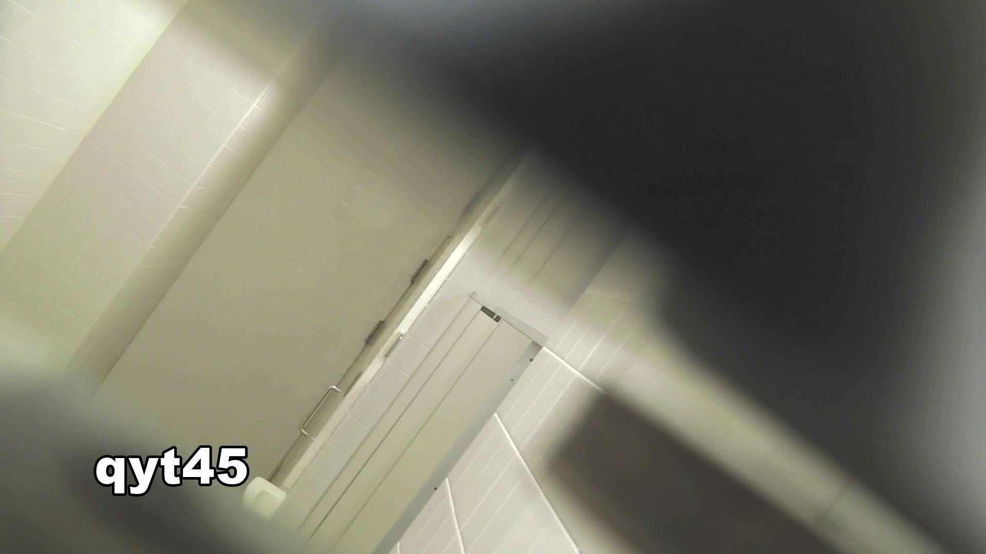 お銀さんの「洗面所突入レポート!!」 vol.45 枝分かれ清楚さん HなOL おめこ無修正動画無料 93pic 86