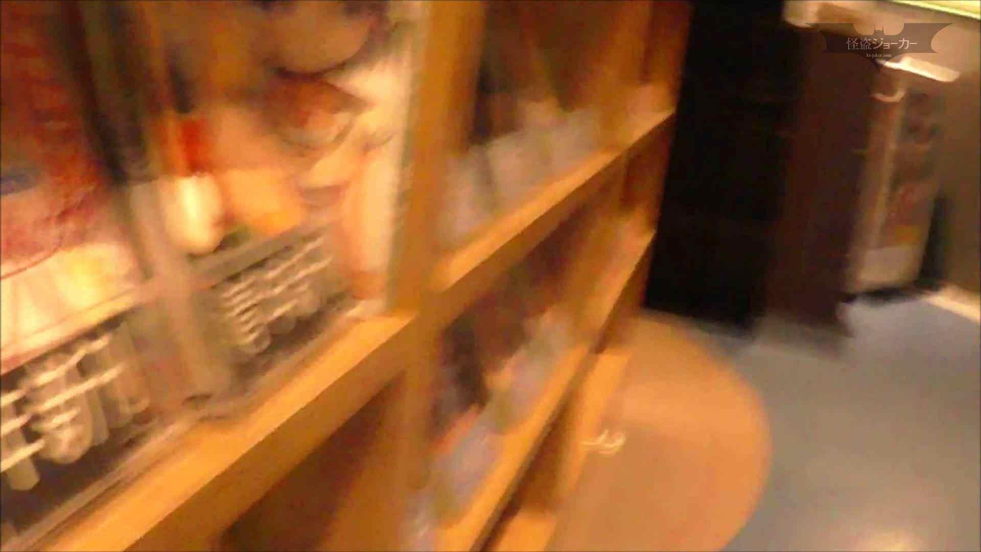 悪戯ネットカフェ Vol.06 若目狙って魔法でGO!! エッチな盗撮 おめこ無修正動画無料 94pic 2