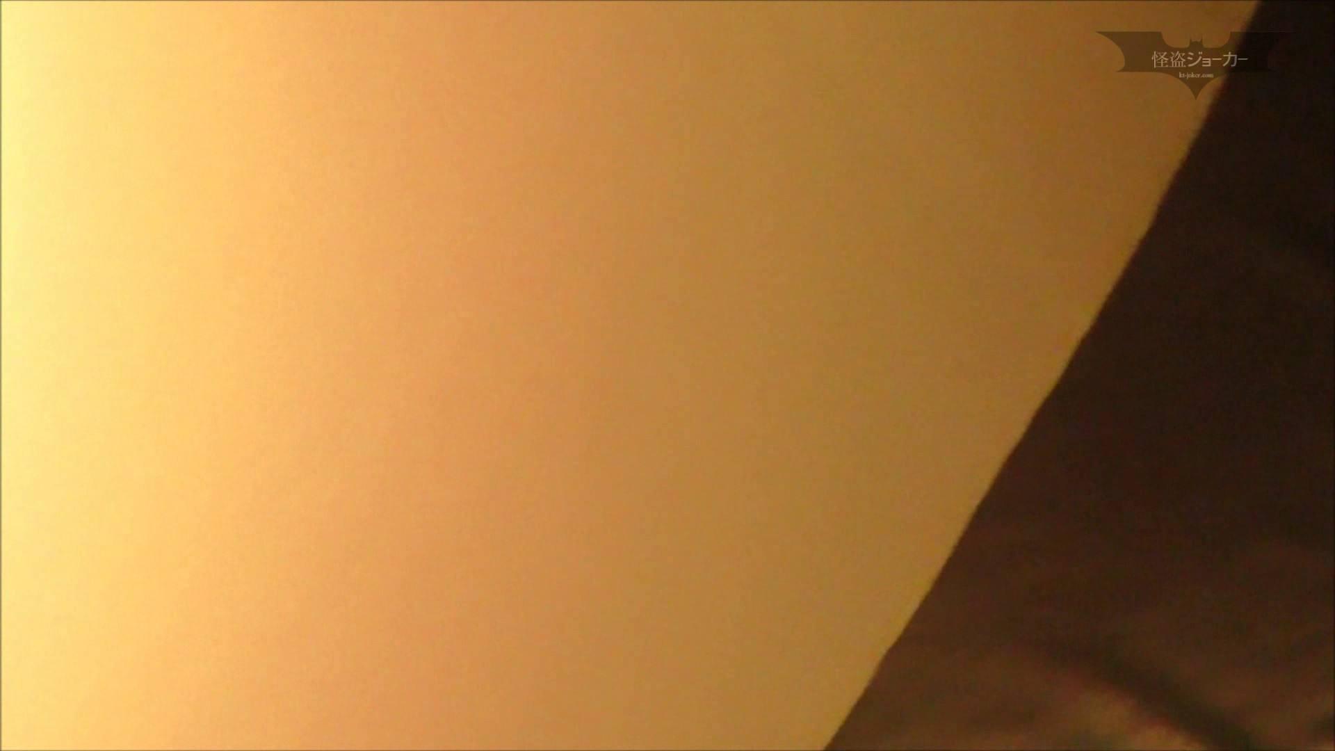悪戯ネットカフェ Vol.06 若目狙って魔法でGO!! 潜入 AV動画キャプチャ 94pic 23