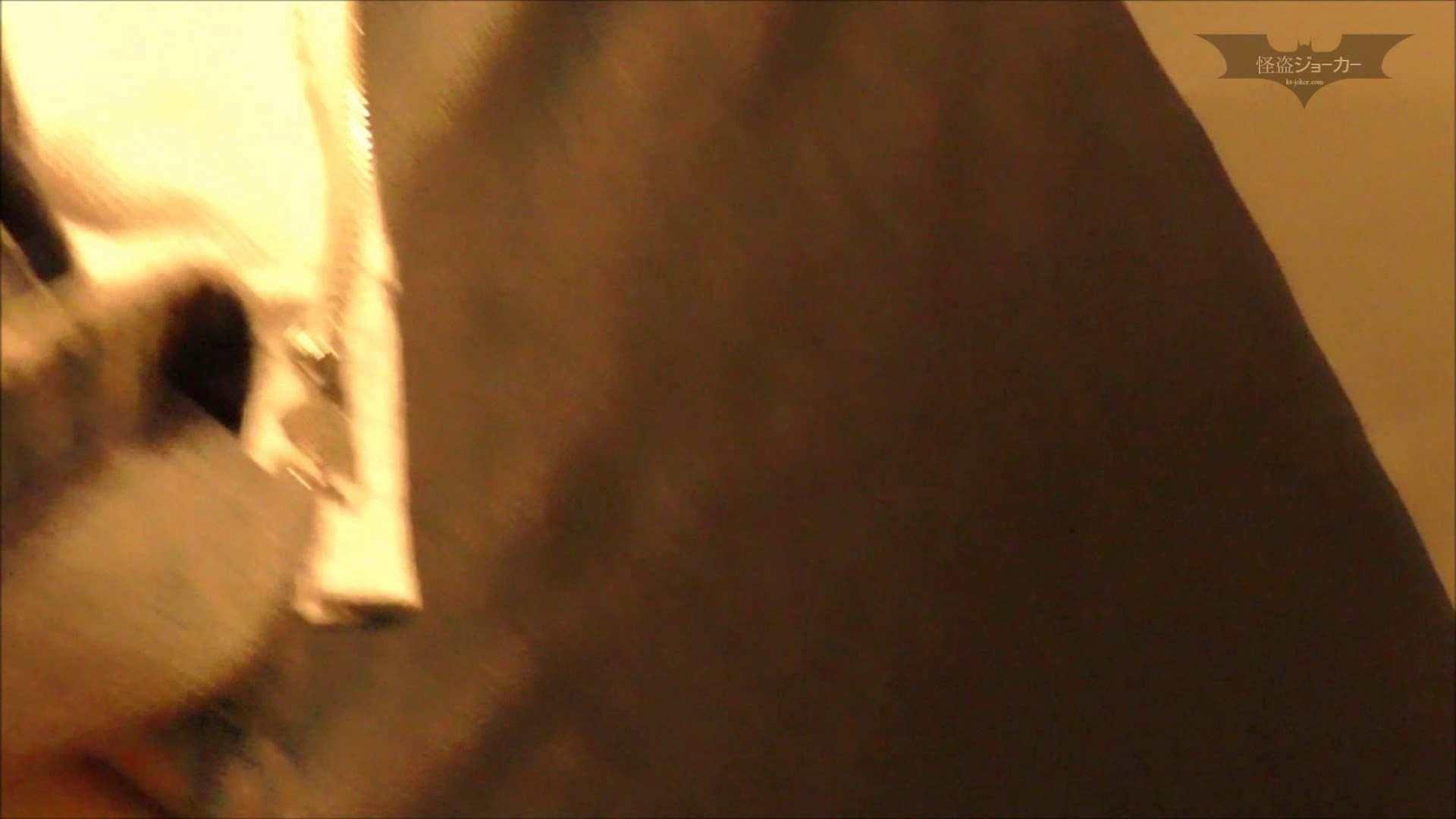 悪戯ネットカフェ Vol.06 若目狙って魔法でGO!! 悪戯 盗み撮り動画 94pic 84