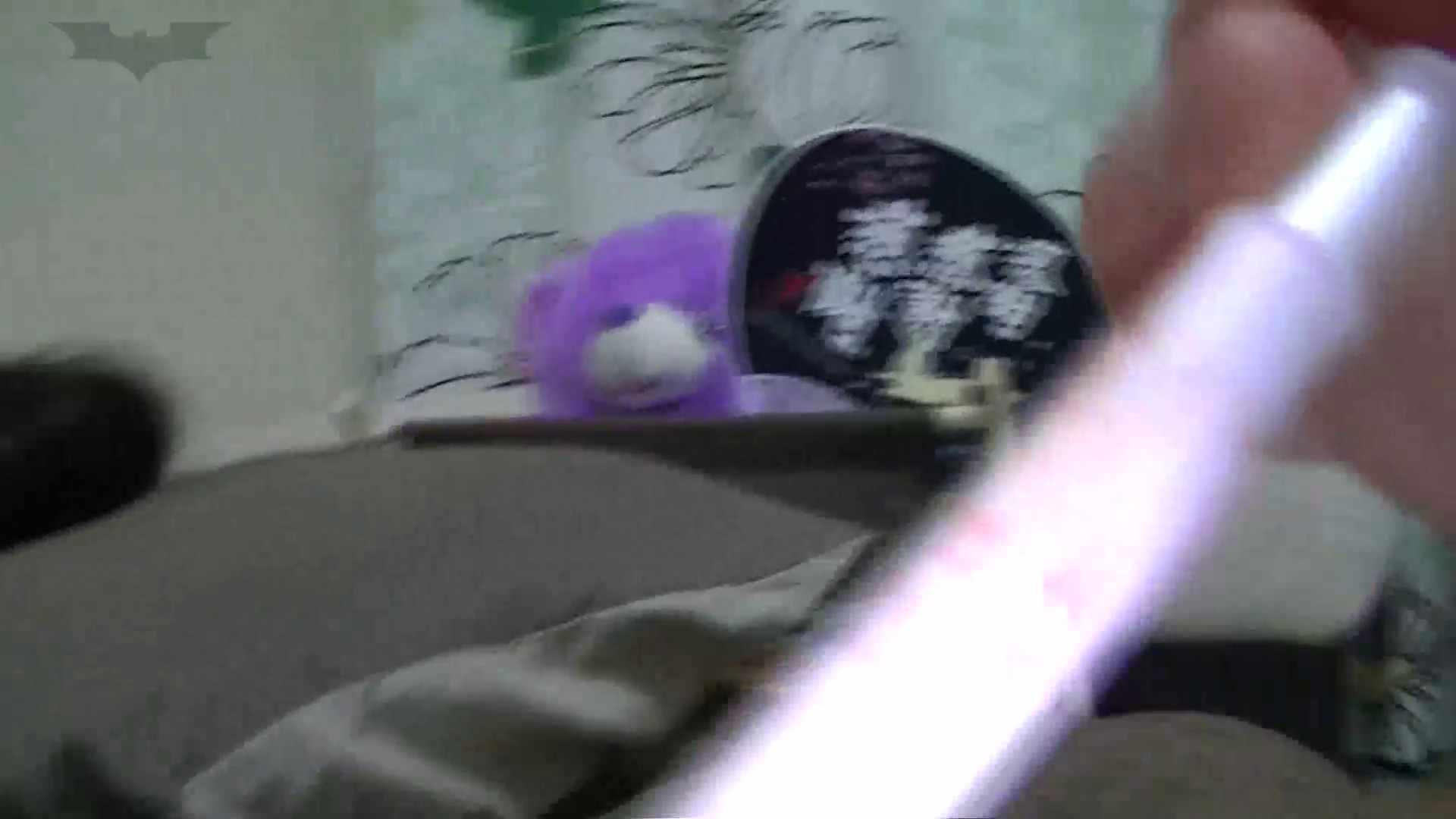 闇の花道 Vol. 03 影対あや再生時間一時間! 0  104pic 12