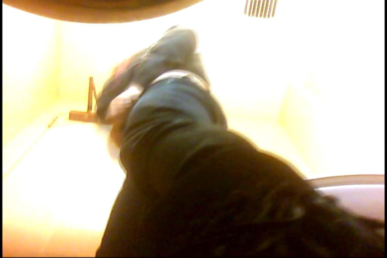 マダムが集まるデパートお手洗い Vol.04 HなOL オメコ無修正動画無料 90pic 12