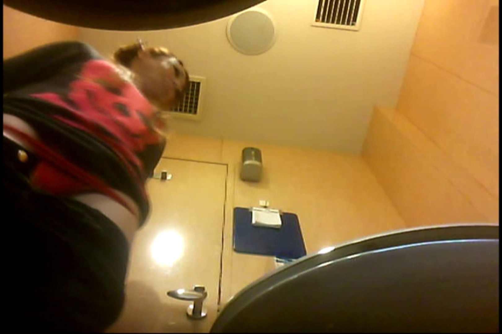マダムが集まるデパートお手洗い Vol.04 丸見え オマンコ無修正動画無料 90pic 18