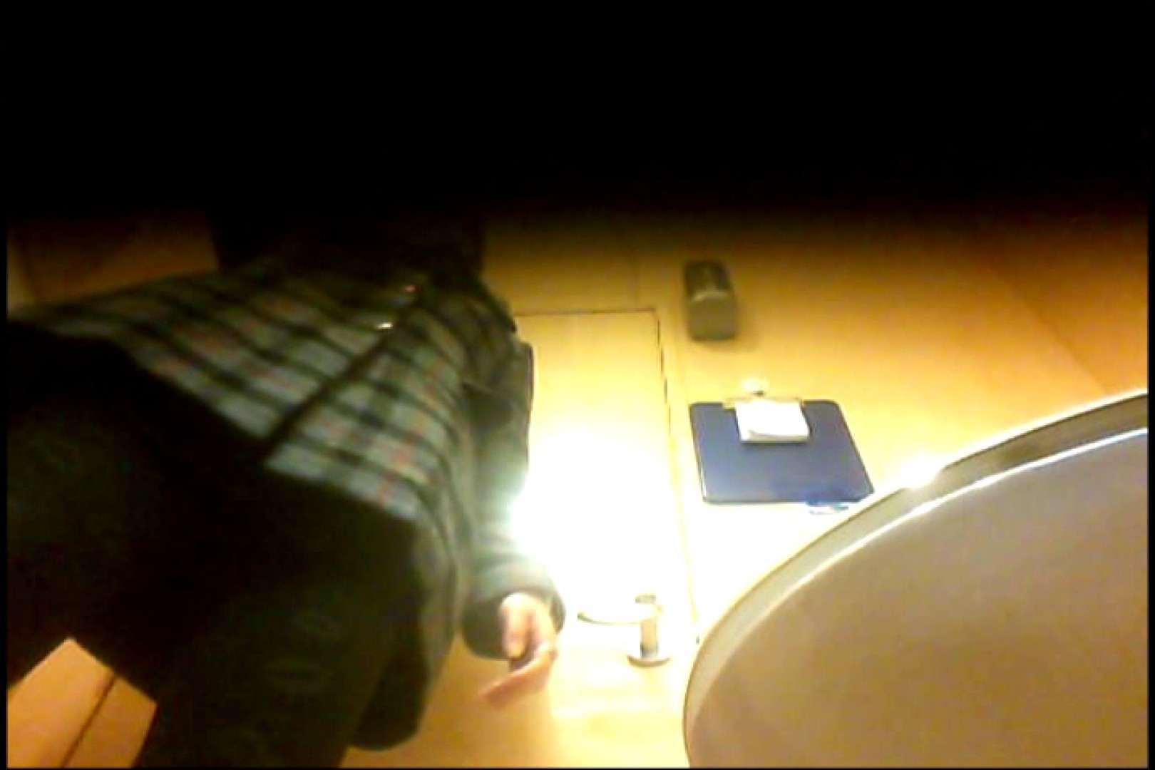 マダムが集まるデパートお手洗い Vol.04 0  90pic 30