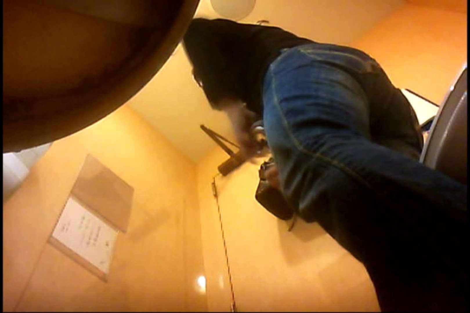 マダムが集まるデパートお手洗い Vol.04 HなOL オメコ無修正動画無料 90pic 57