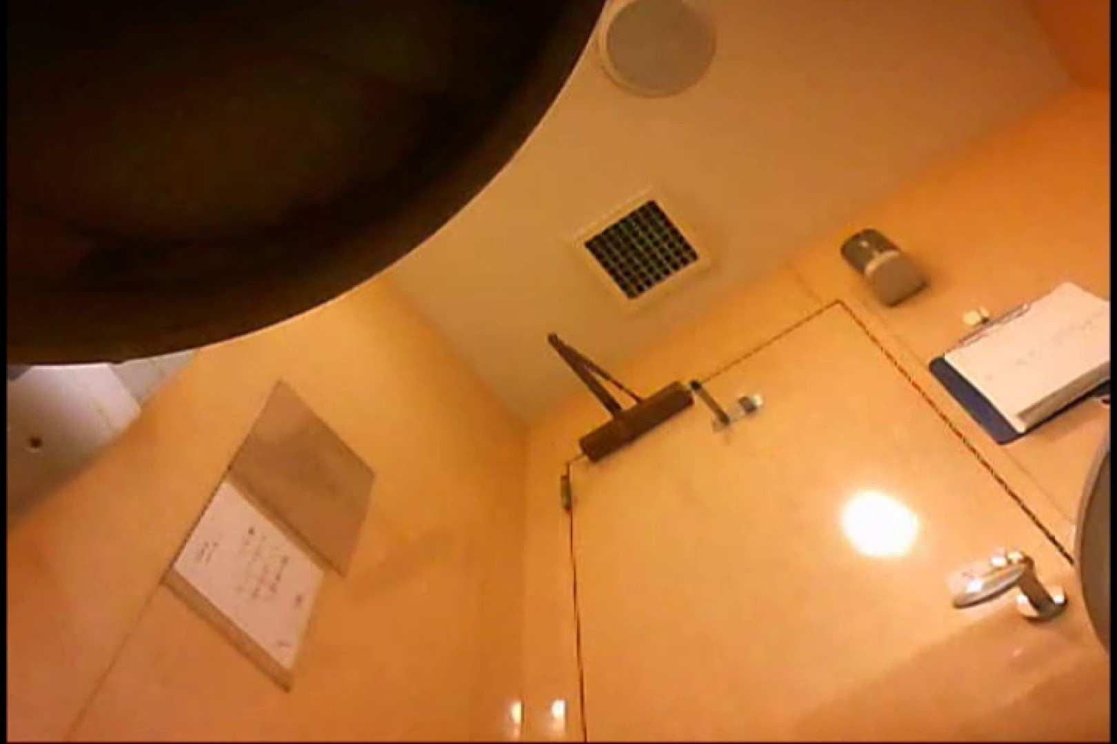 マダムが集まるデパートお手洗い Vol.20 HなOL SEX無修正画像 105pic 54