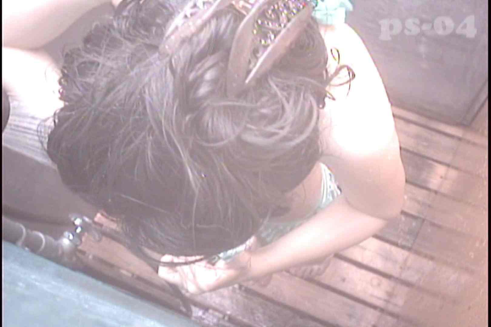 File.23 意外に巨乳、下の毛は処理済。ですが脱ぎません 名人 おまんこ無修正動画無料 80pic 74