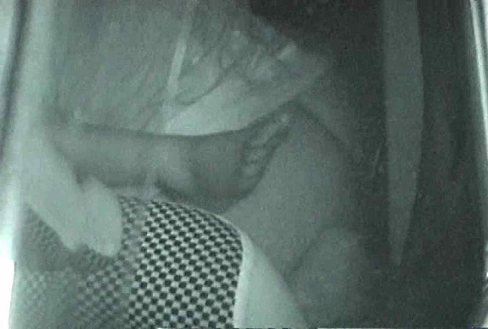 「充血監督」さんの深夜の運動会!! vol.049 赤外線 セックス無修正動画無料 99pic 99