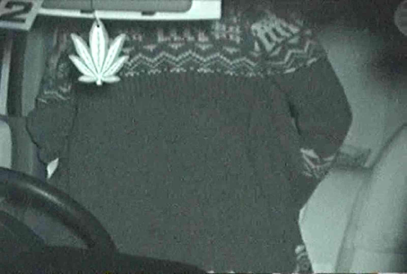「充血監督」さんの深夜の運動会!! vol.056 卑猥 オマンコ無修正動画無料 78pic 39