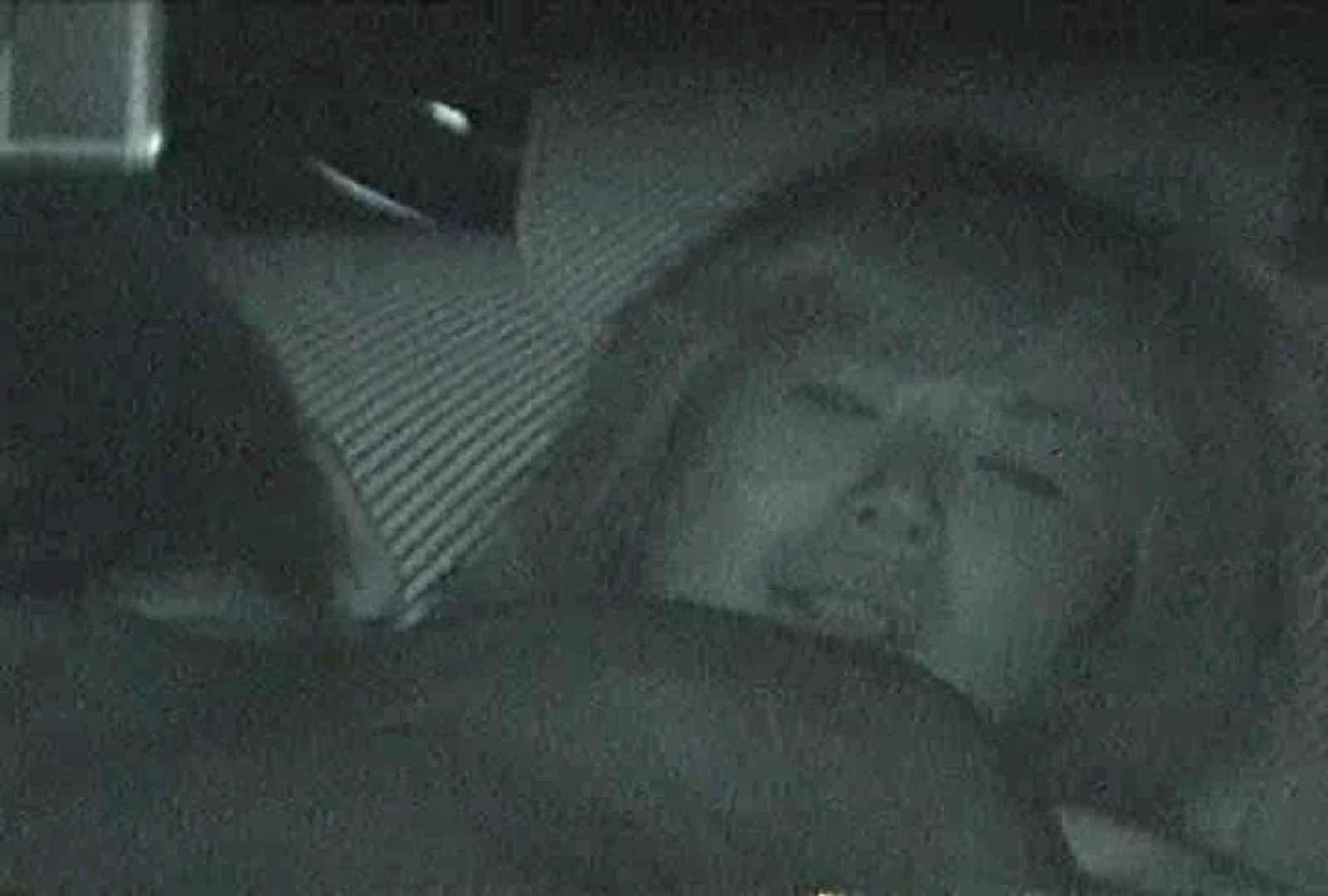 「充血監督」さんの深夜の運動会!! vol.085 0  89pic 15