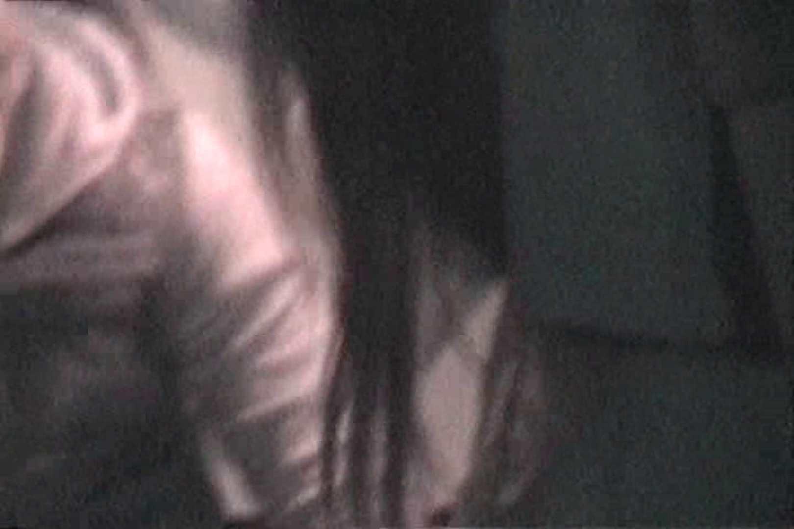 「充血監督」さんの深夜の運動会!! vol.118 カップル オマンコ無修正動画無料 99pic 44