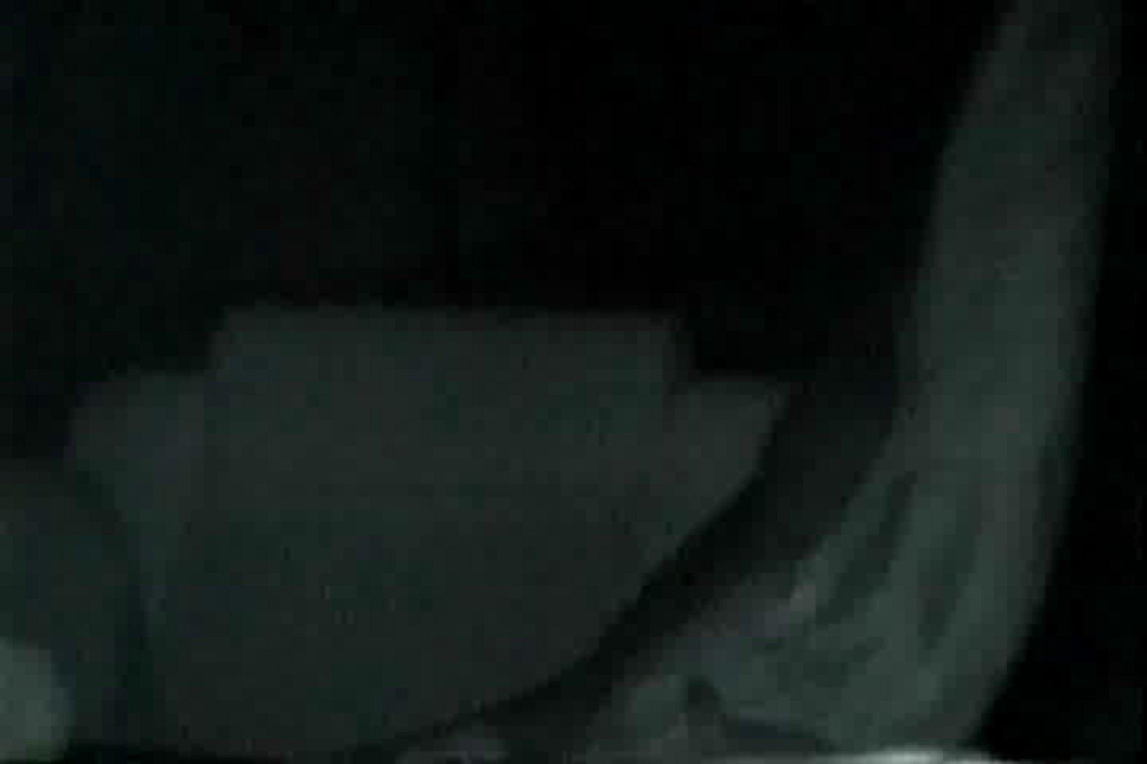 「充血監督」さんの深夜の運動会!! vol.126 接写 AV無料 75pic 16