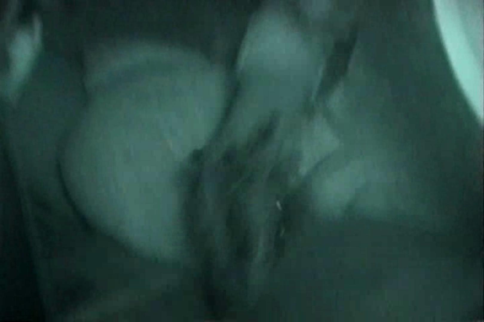 「充血監督」さんの深夜の運動会!! vol.126 カーセックス盗撮 えろ無修正画像 75pic 24