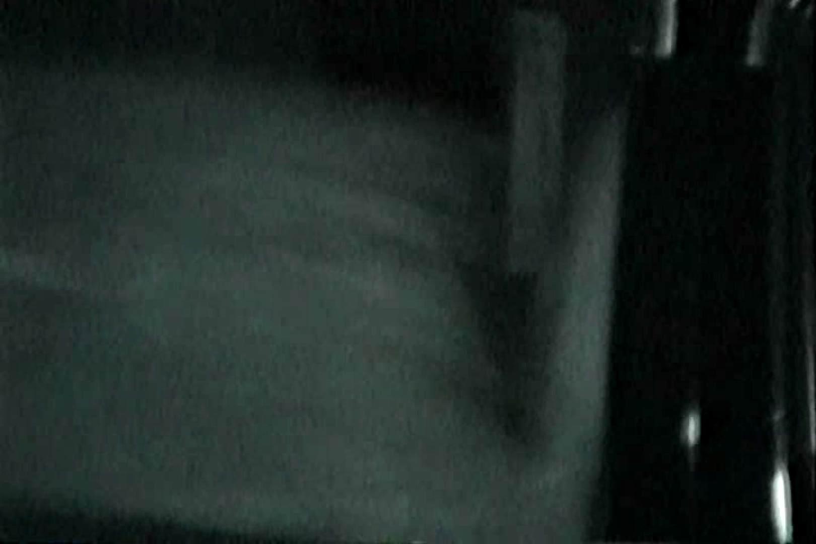 「充血監督」さんの深夜の運動会!! vol.126 車 性交動画流出 75pic 72
