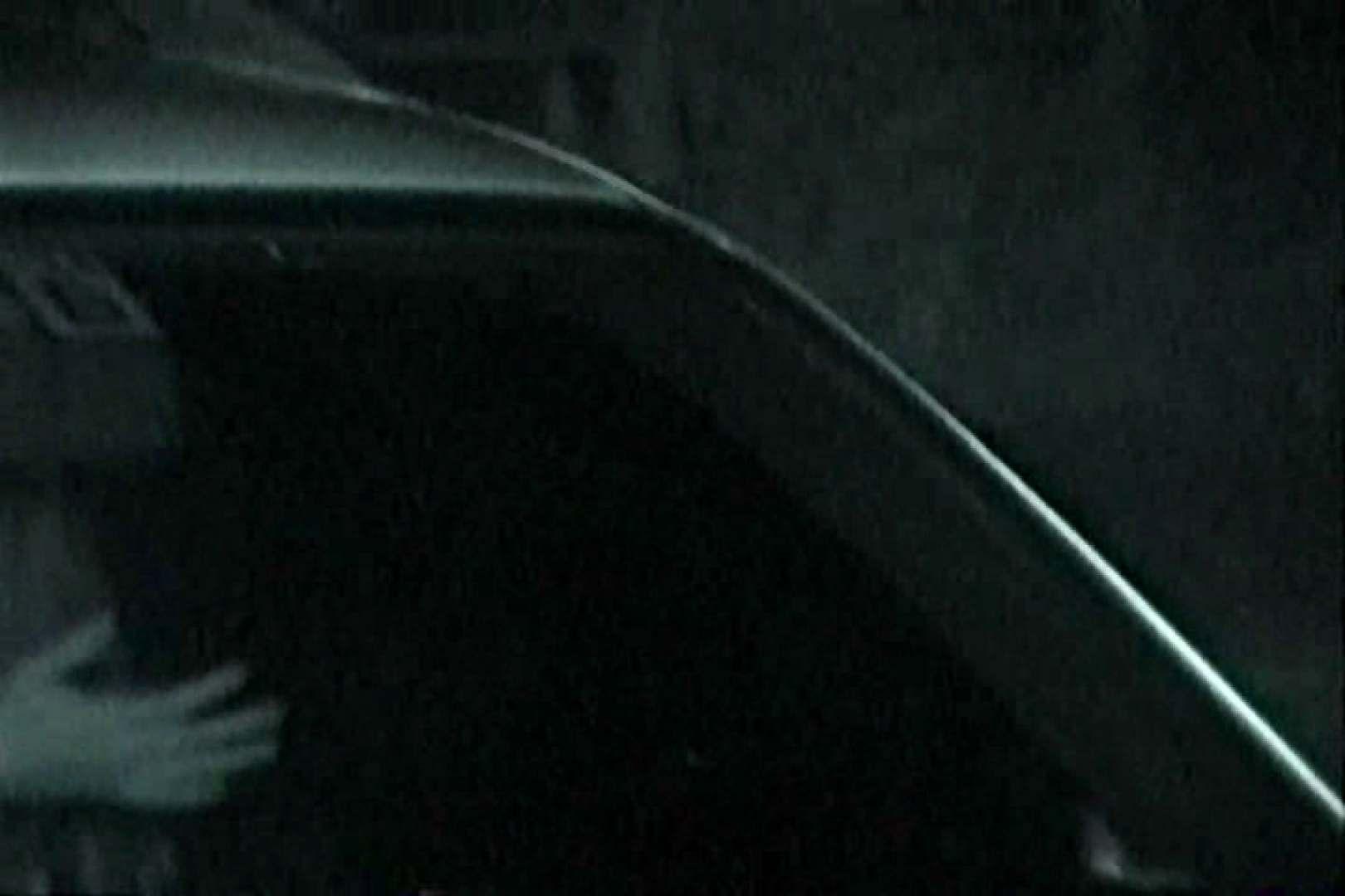 「充血監督」さんの深夜の運動会!! vol.127 赤外線 エロ画像 86pic 6