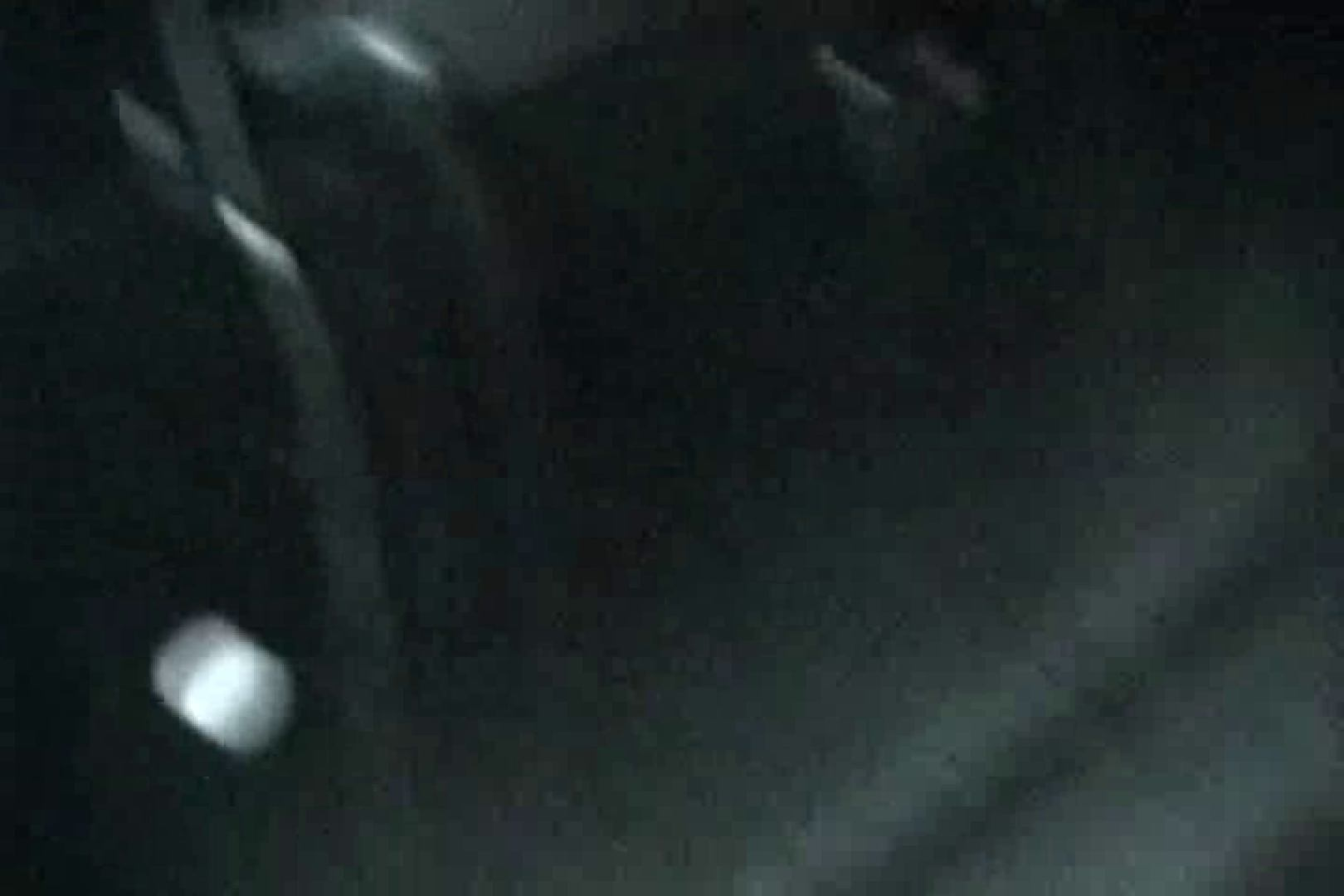 「充血監督」さんの深夜の運動会!! vol.135 カーセックス盗撮 ワレメ無修正動画無料 103pic 31