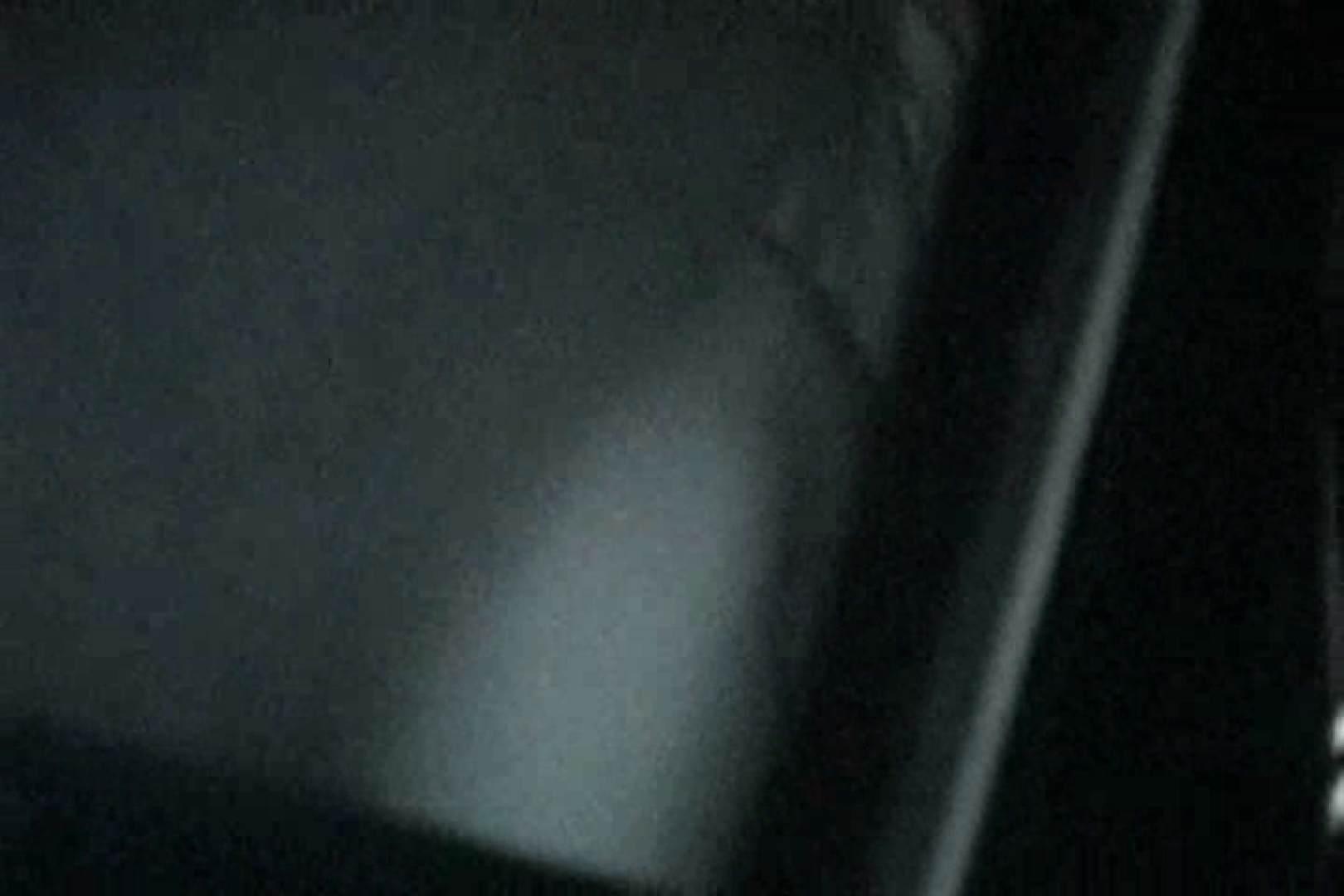 「充血監督」さんの深夜の運動会!! vol.135 0   0  103pic 33