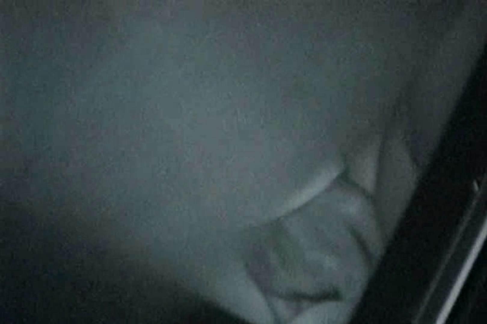 「充血監督」さんの深夜の運動会!! vol.135 HなOL おまんこ無修正動画無料 103pic 42