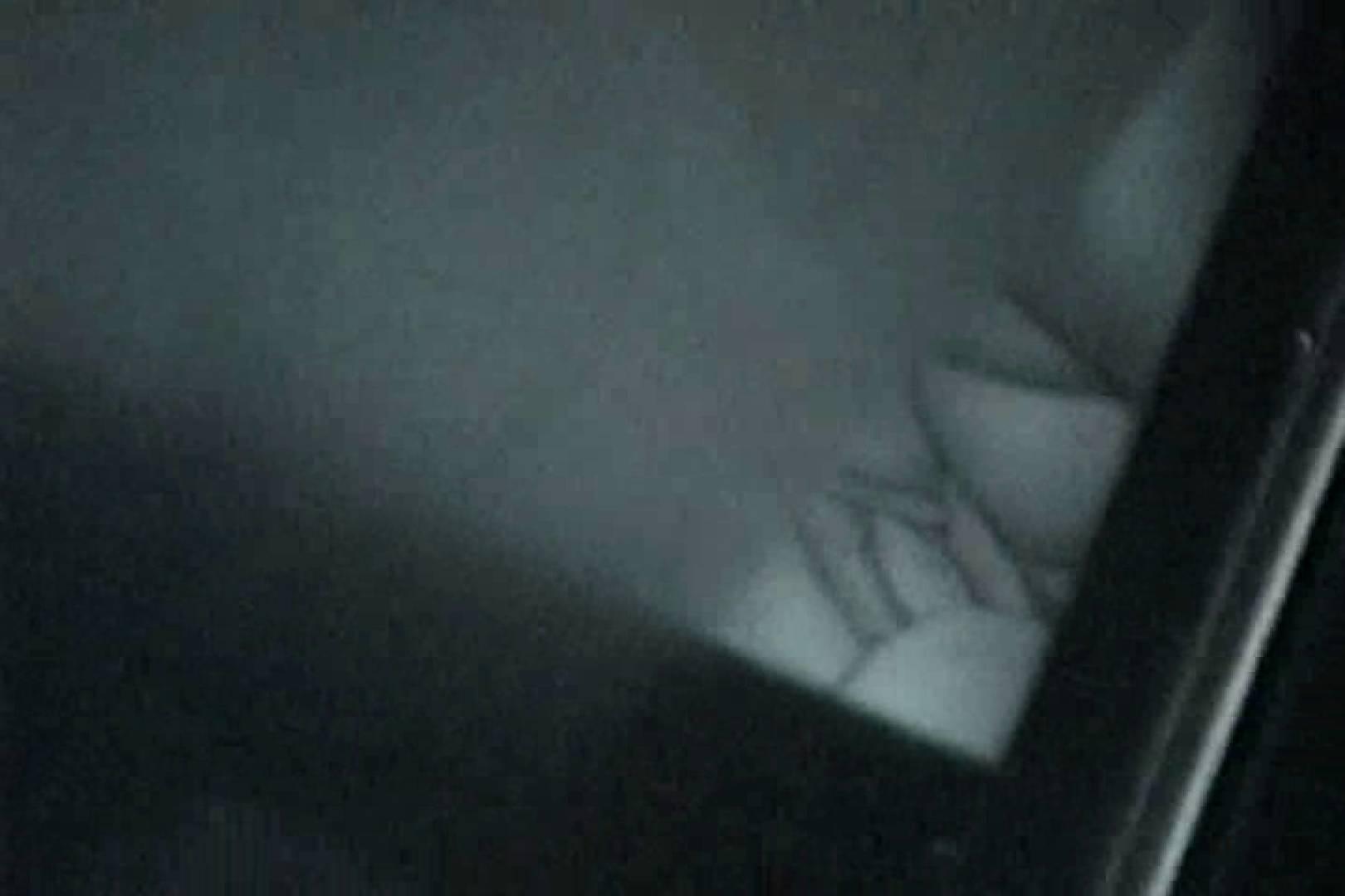 「充血監督」さんの深夜の運動会!! vol.135 赤外線 盗み撮り動画 103pic 45