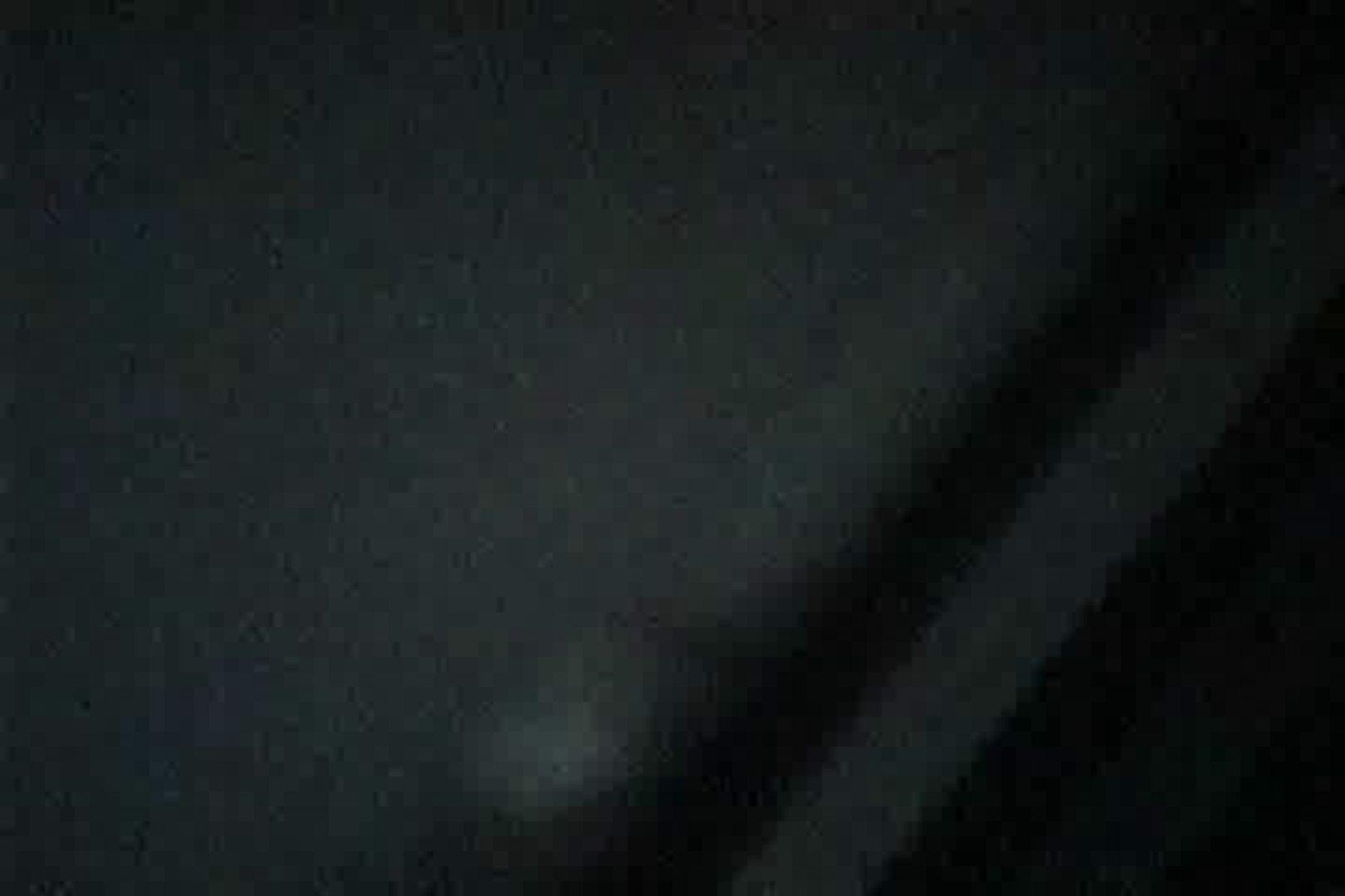 「充血監督」さんの深夜の運動会!! vol.135 カップル われめAV動画紹介 103pic 51