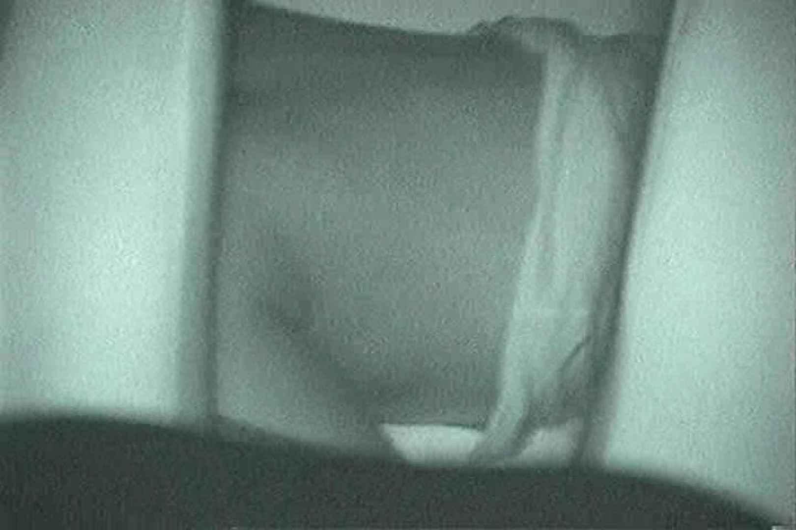 「充血監督」さんの深夜の運動会!! vol.154 HなOL おまんこ動画流出 108pic 50