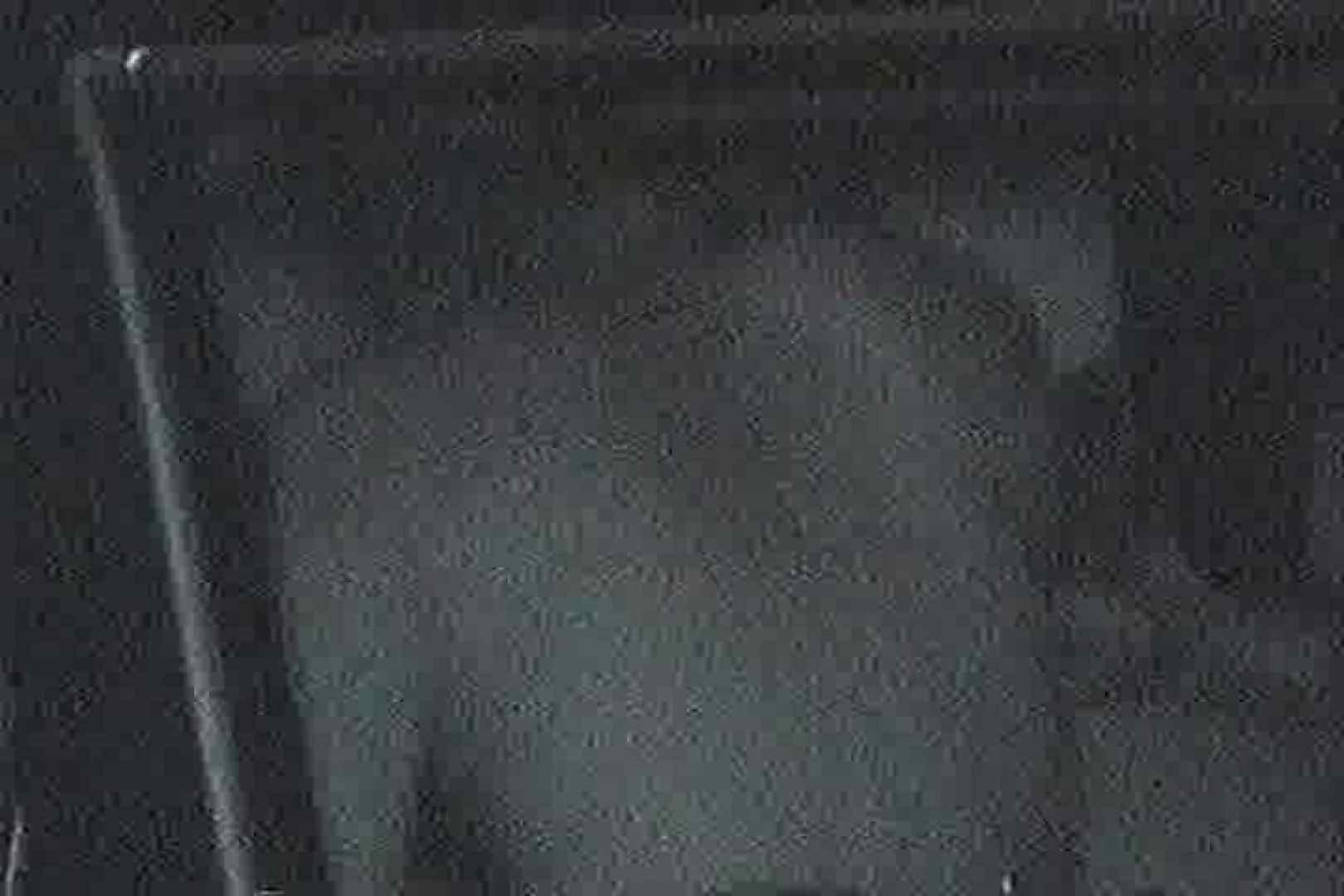 「充血監督」さんの深夜の運動会!! vol.154 HなOL おまんこ動画流出 108pic 92