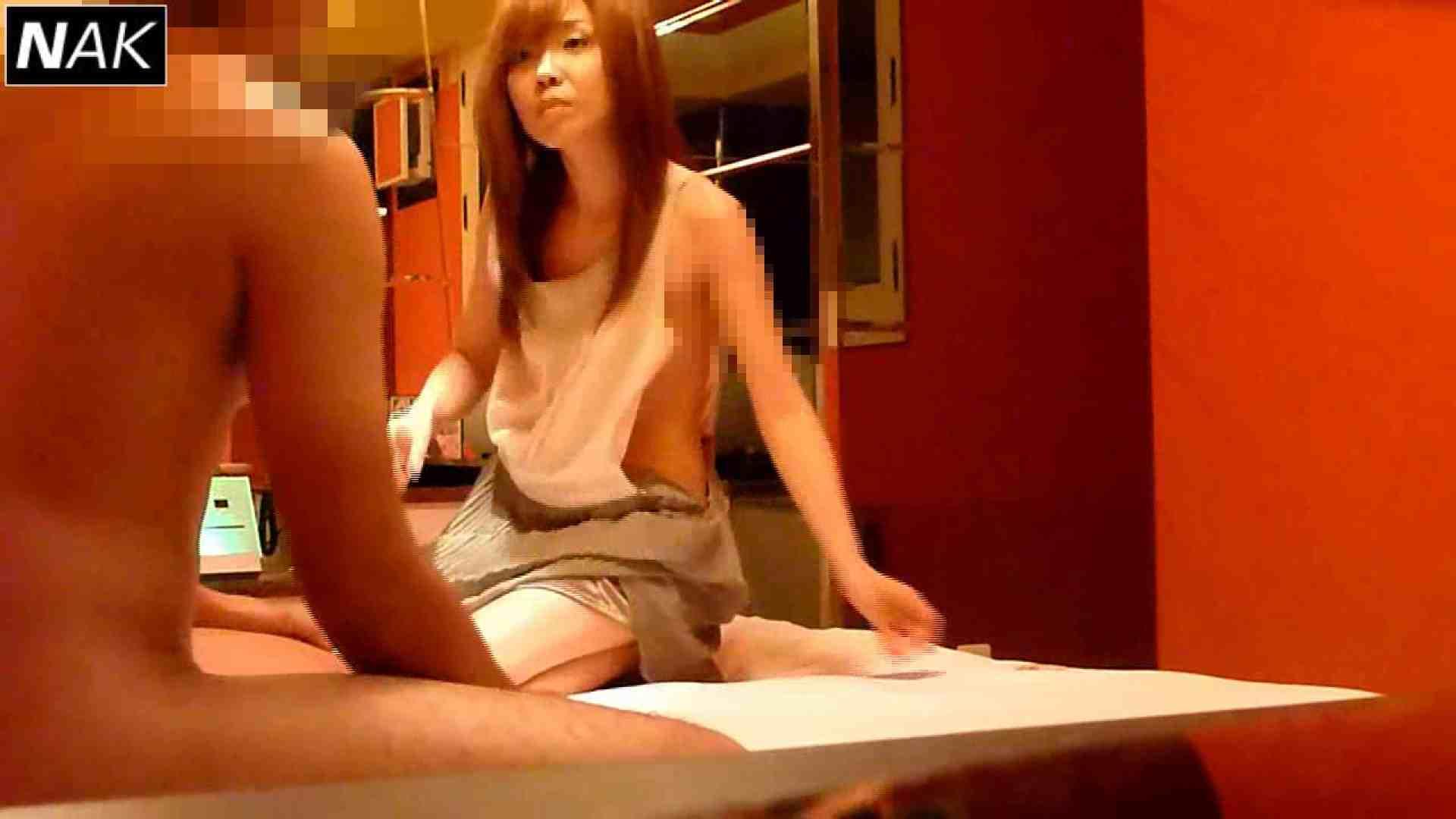 韓国芸能プロダクションタレントのたまご Vol.09 HなOL ぱこり動画紹介 112pic 101