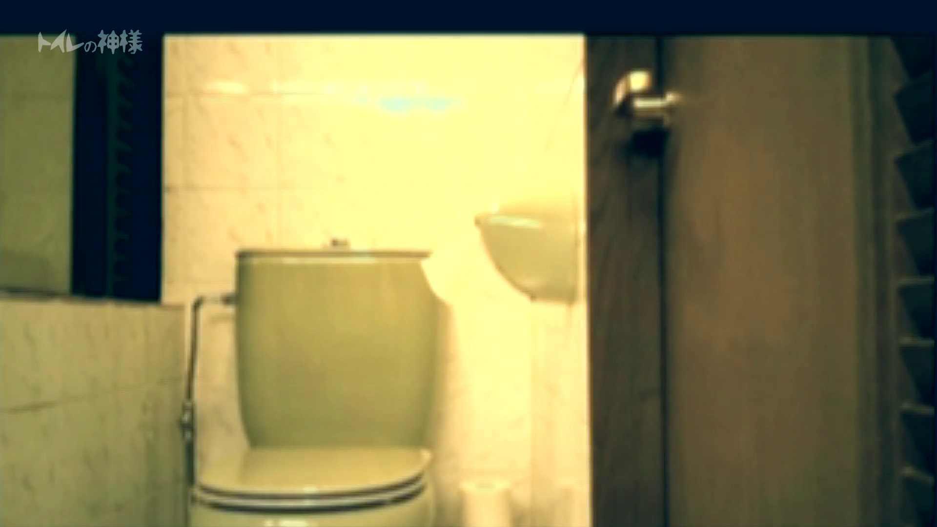 トイレの神様 Vol.01 花の女子大生うんこ盗撮1 Hな女子大生 のぞき動画キャプチャ 96pic 5
