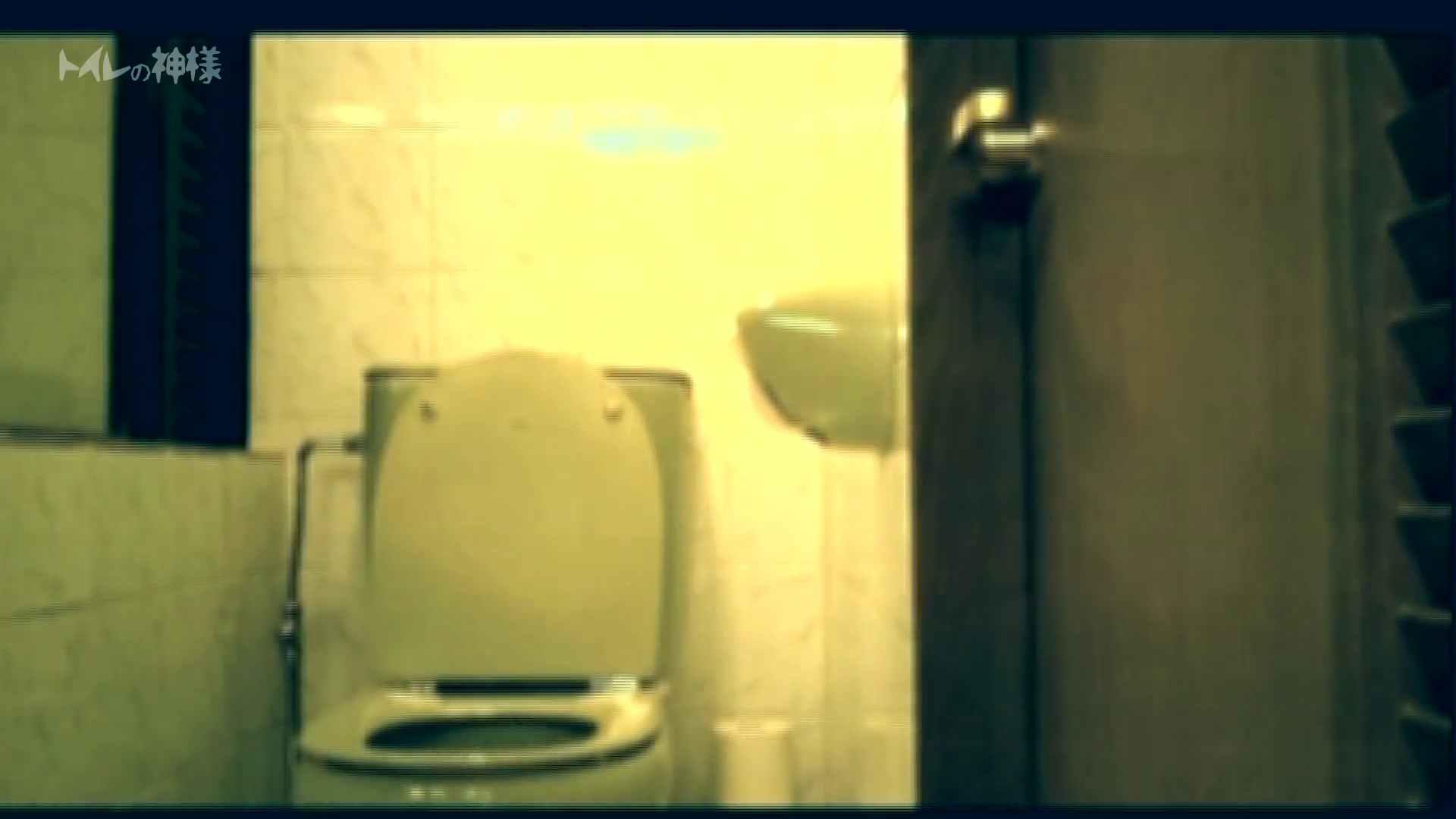 トイレの神様 Vol.01 花の女子大生うんこ盗撮1 HなOL オメコ無修正動画無料 96pic 9