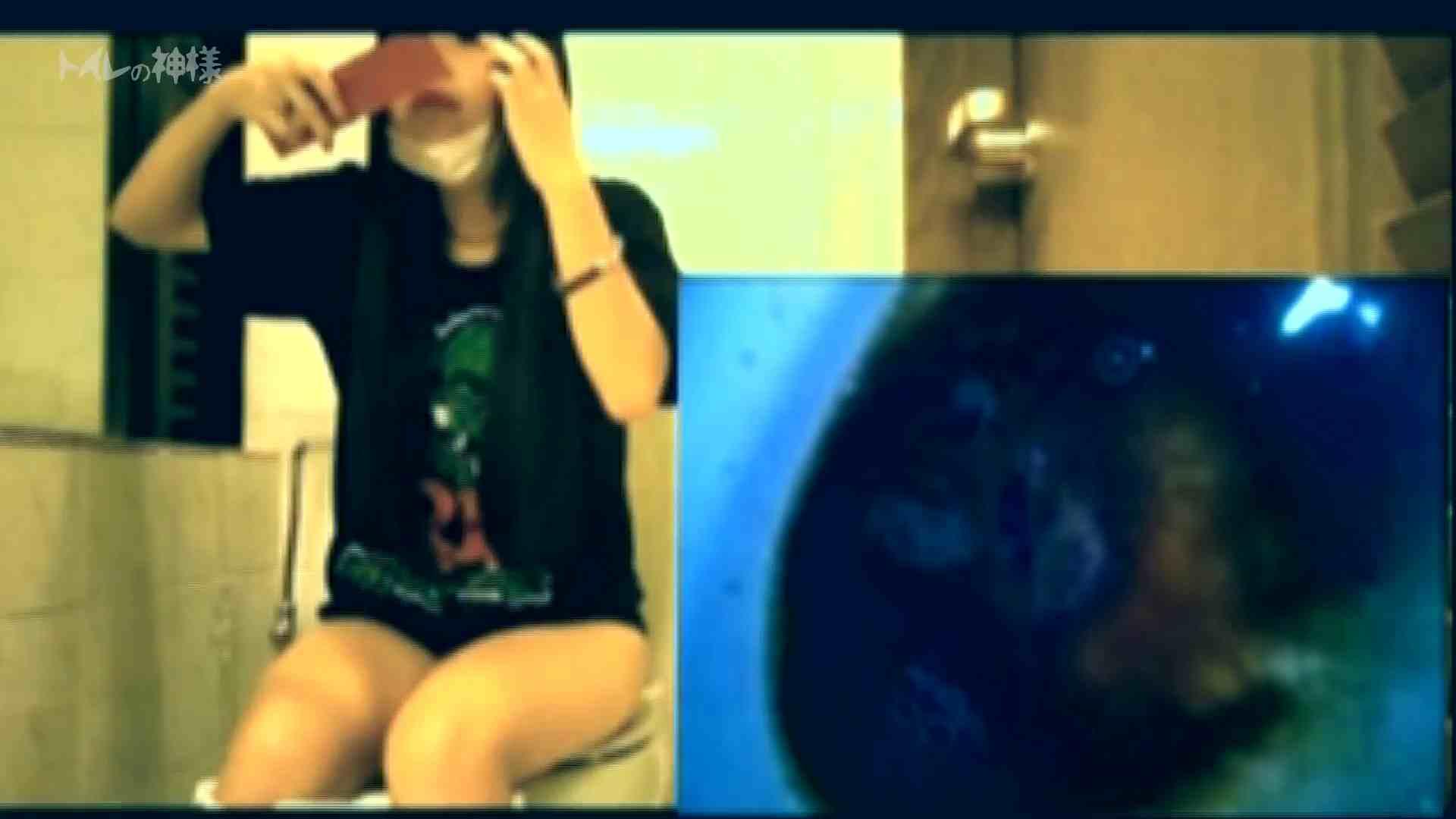 トイレの神様 Vol.01 花の女子大生うんこ盗撮1 HなOL オメコ無修正動画無料 96pic 23