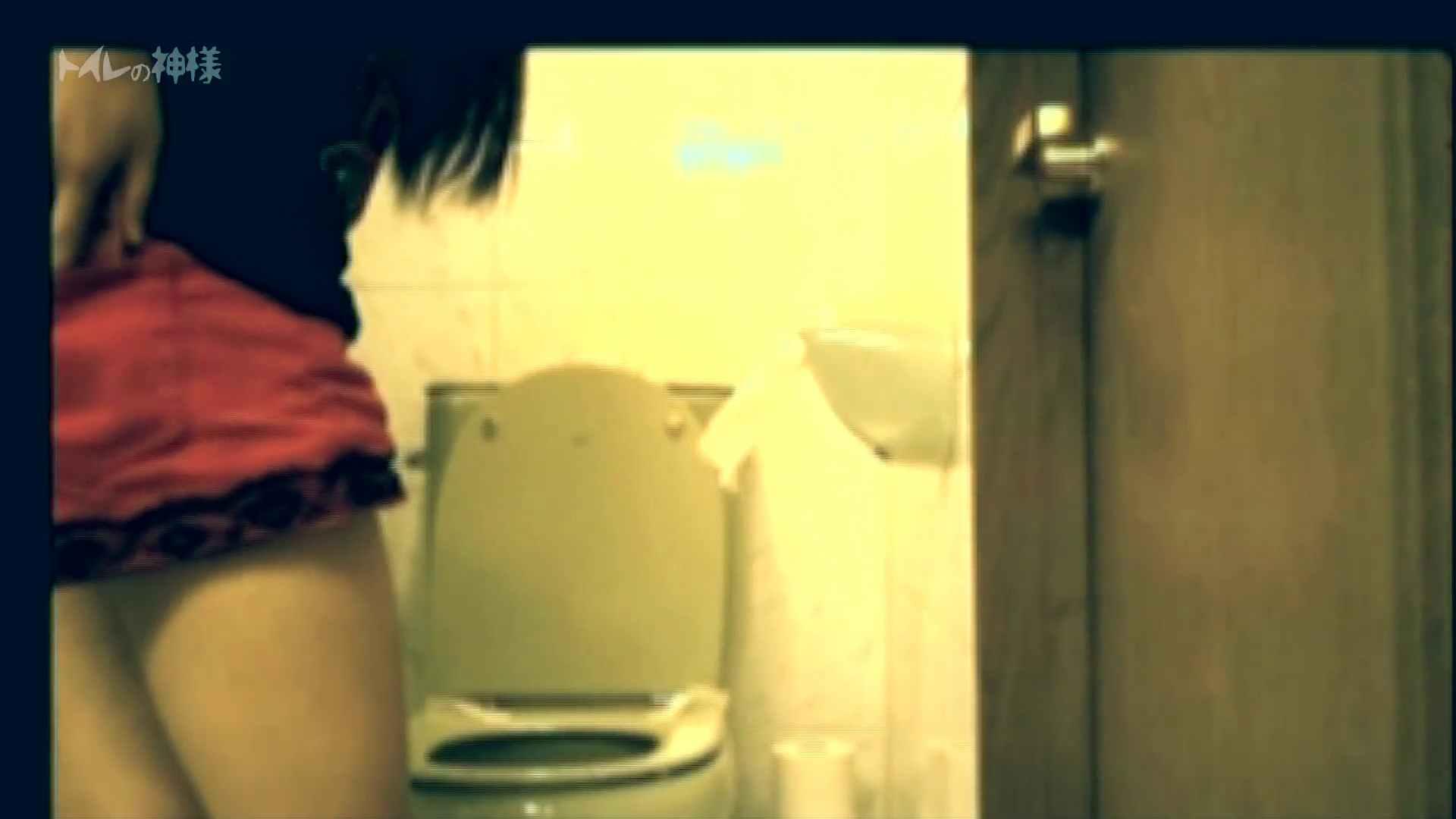トイレの神様 Vol.01 花の女子大生うんこ盗撮1 女性トイレ オメコ無修正動画無料 96pic 39
