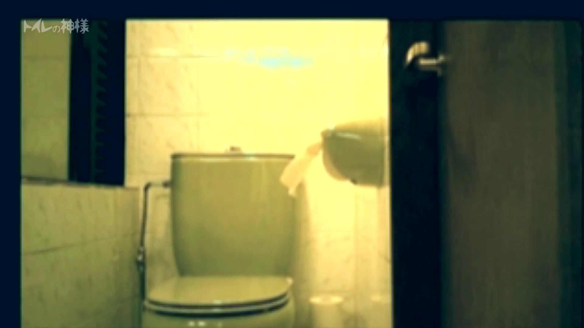 トイレの神様 Vol.01 花の女子大生うんこ盗撮1 うんこ特集 ぱこり動画紹介 96pic 41