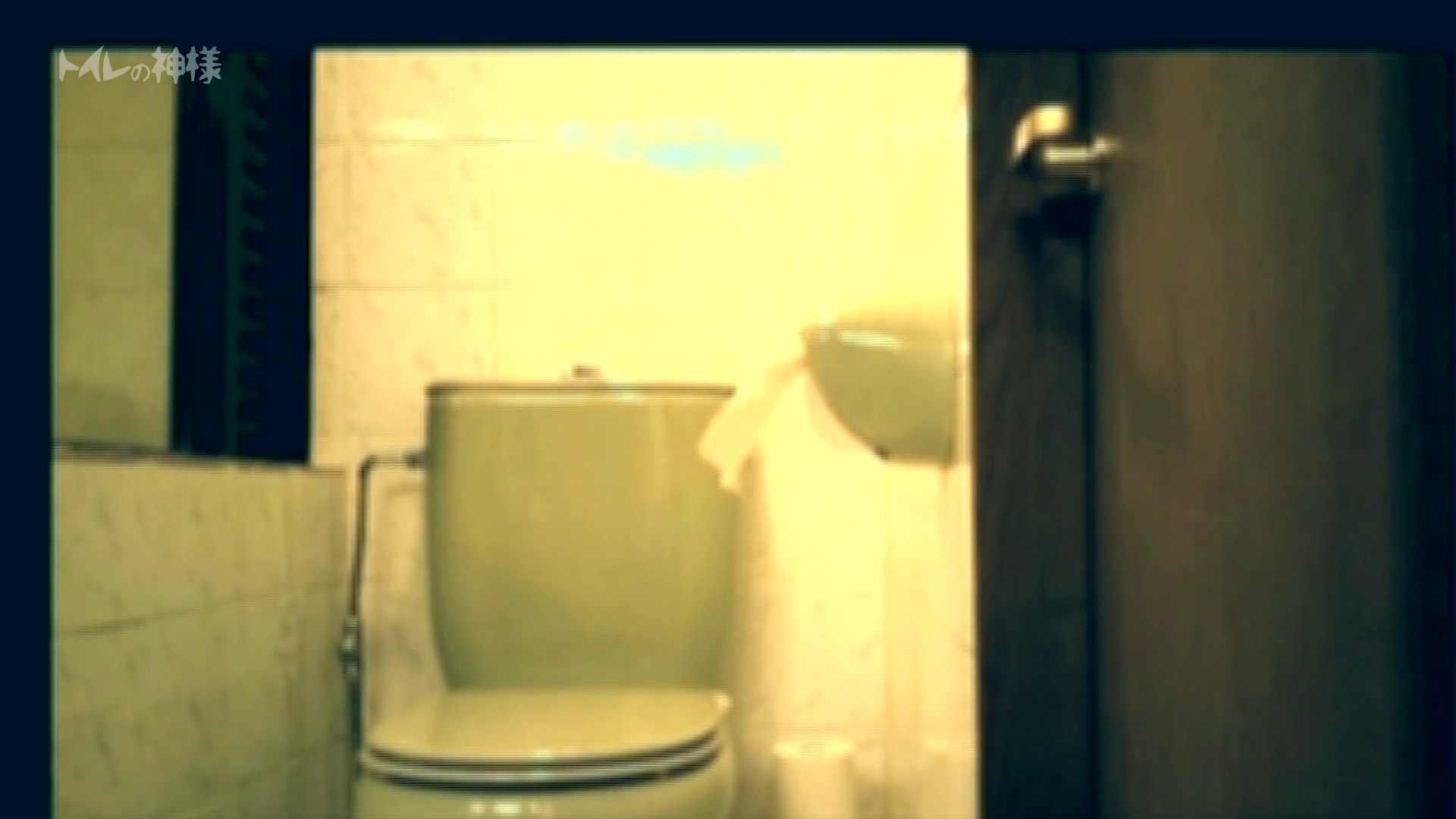 トイレの神様 Vol.01 花の女子大生うんこ盗撮1 0 | 0  96pic 43