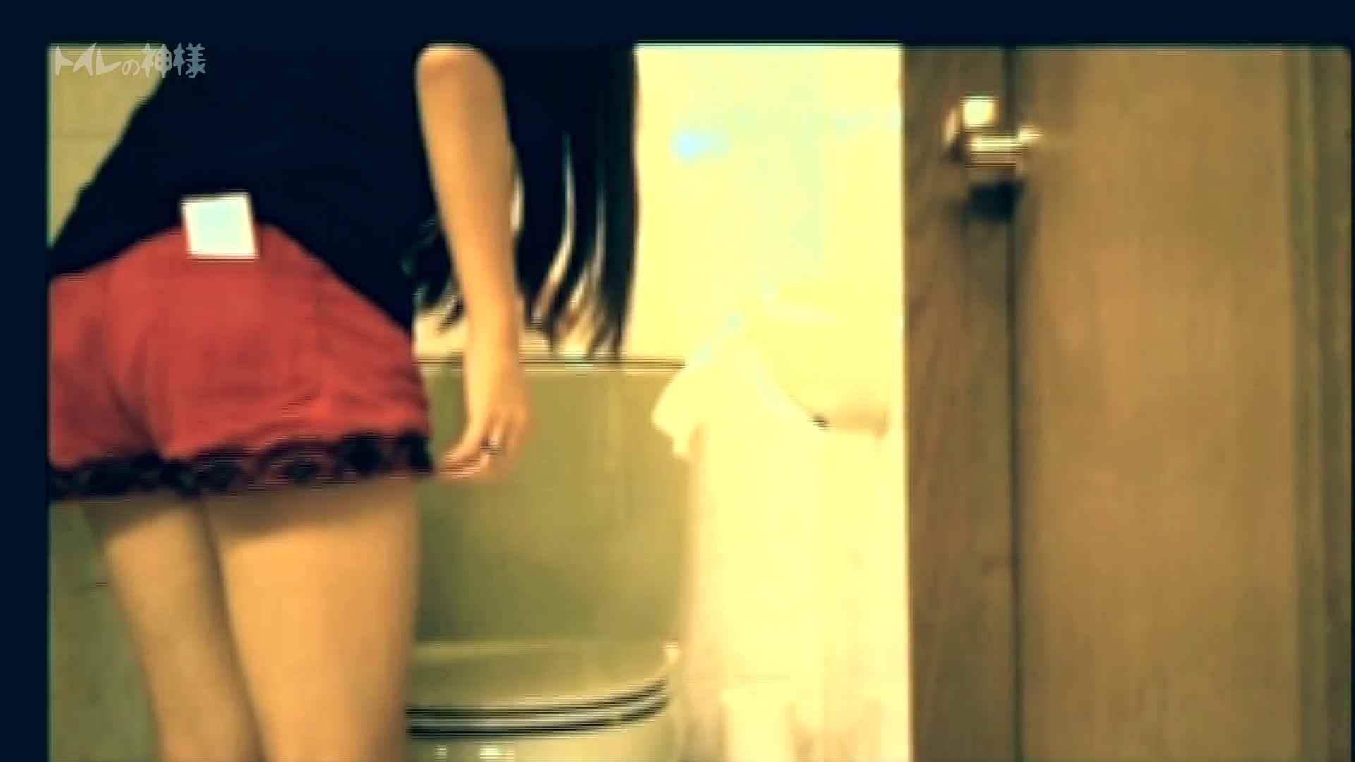 トイレの神様 Vol.01 花の女子大生うんこ盗撮1 HなOL オメコ無修正動画無料 96pic 44