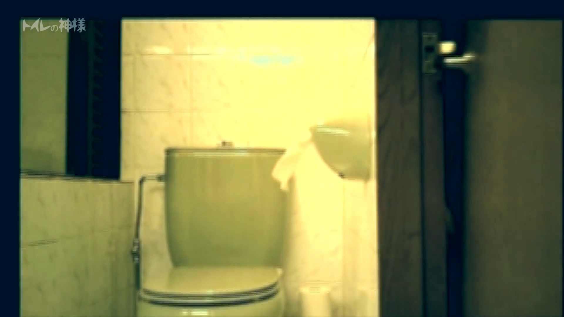 トイレの神様 Vol.01 花の女子大生うんこ盗撮1 エッチな盗撮 女性器鑑賞 96pic 45