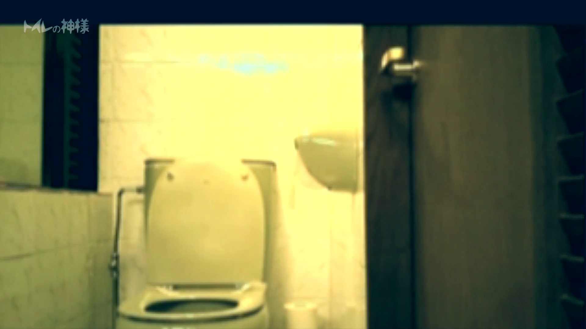 トイレの神様 Vol.01 花の女子大生うんこ盗撮1 Hな女子大生 のぞき動画キャプチャ 96pic 54