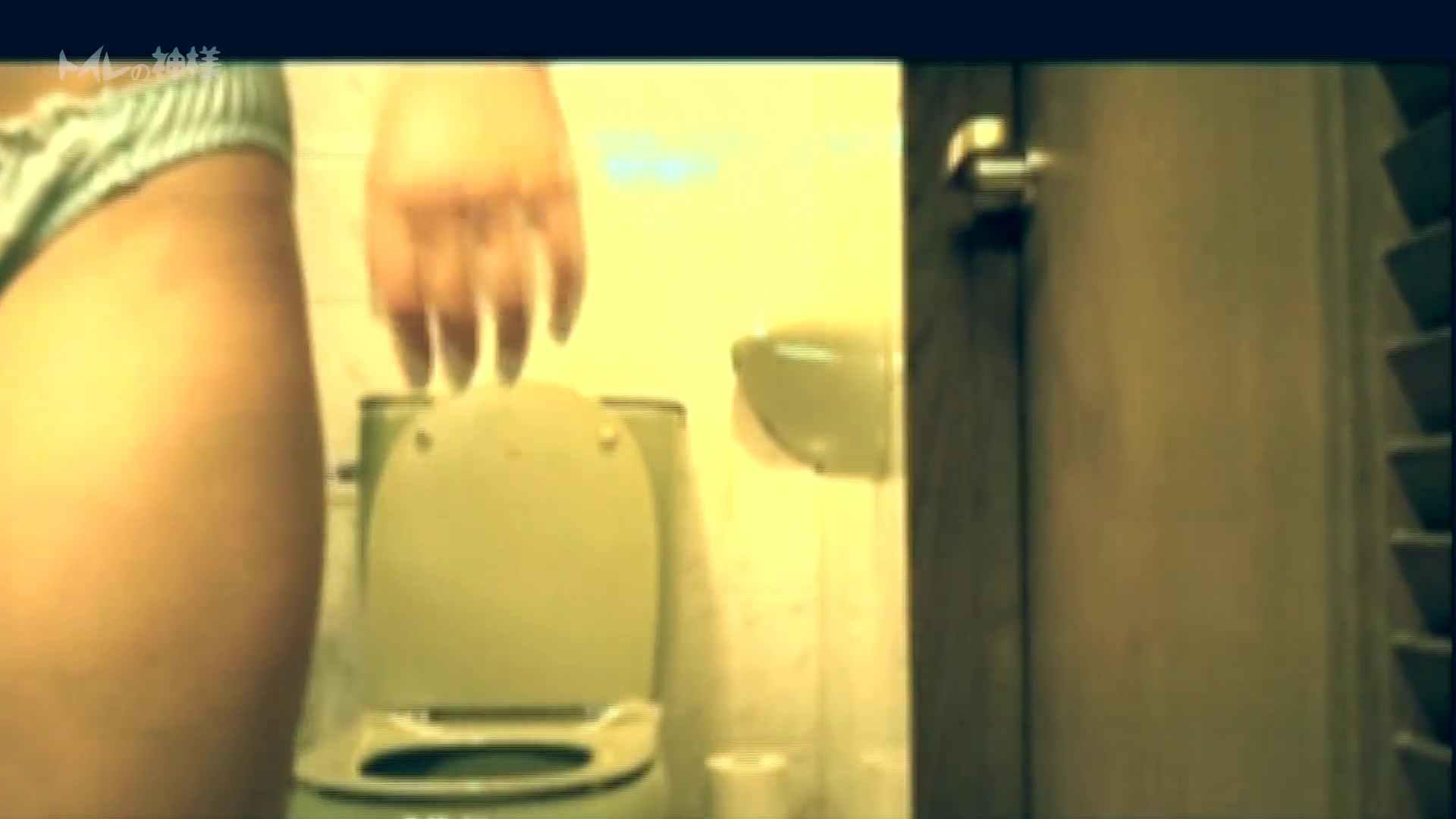 トイレの神様 Vol.01 花の女子大生うんこ盗撮1 うんこ特集 ぱこり動画紹介 96pic 55