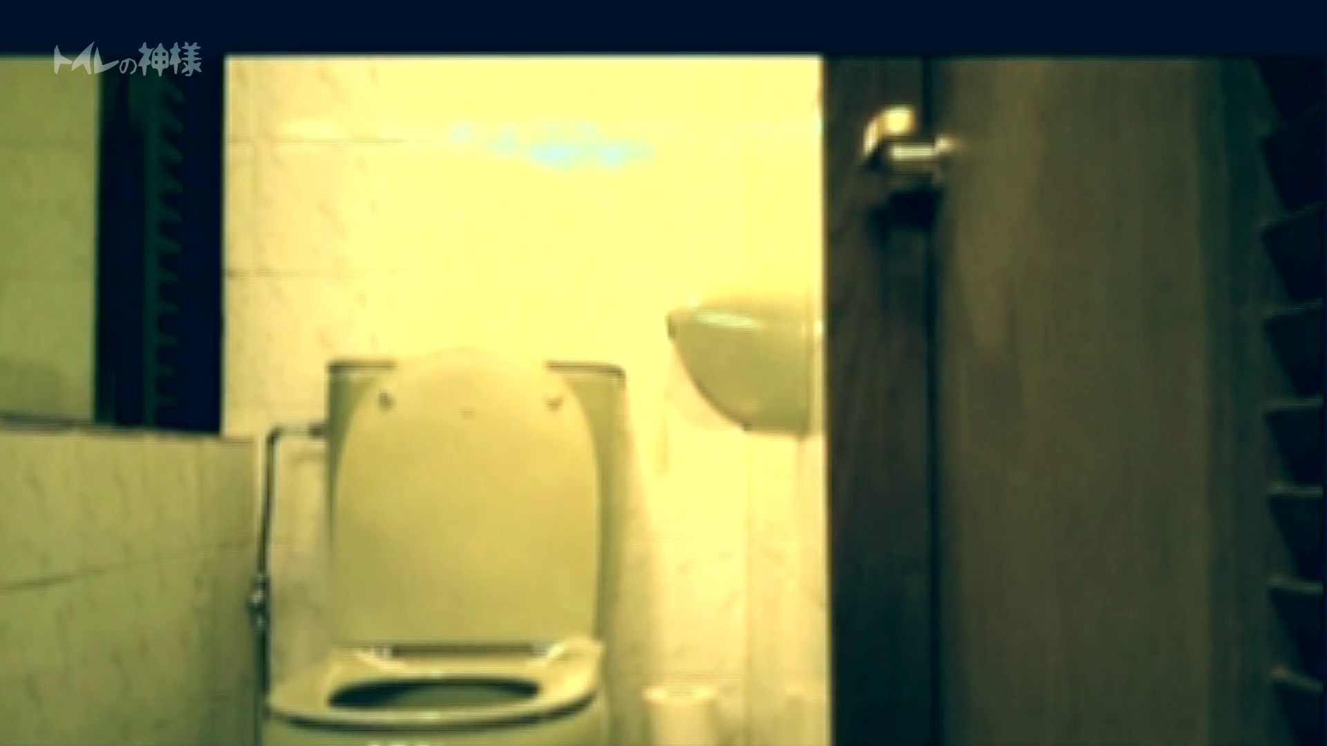トイレの神様 Vol.01 花の女子大生うんこ盗撮1 0 | 0  96pic 57