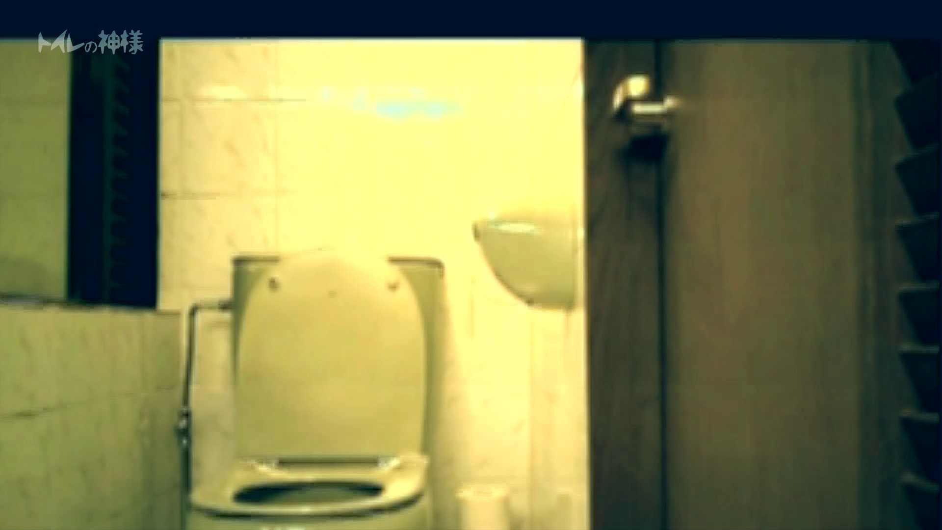 トイレの神様 Vol.01 花の女子大生うんこ盗撮1 HなOL オメコ無修正動画無料 96pic 58