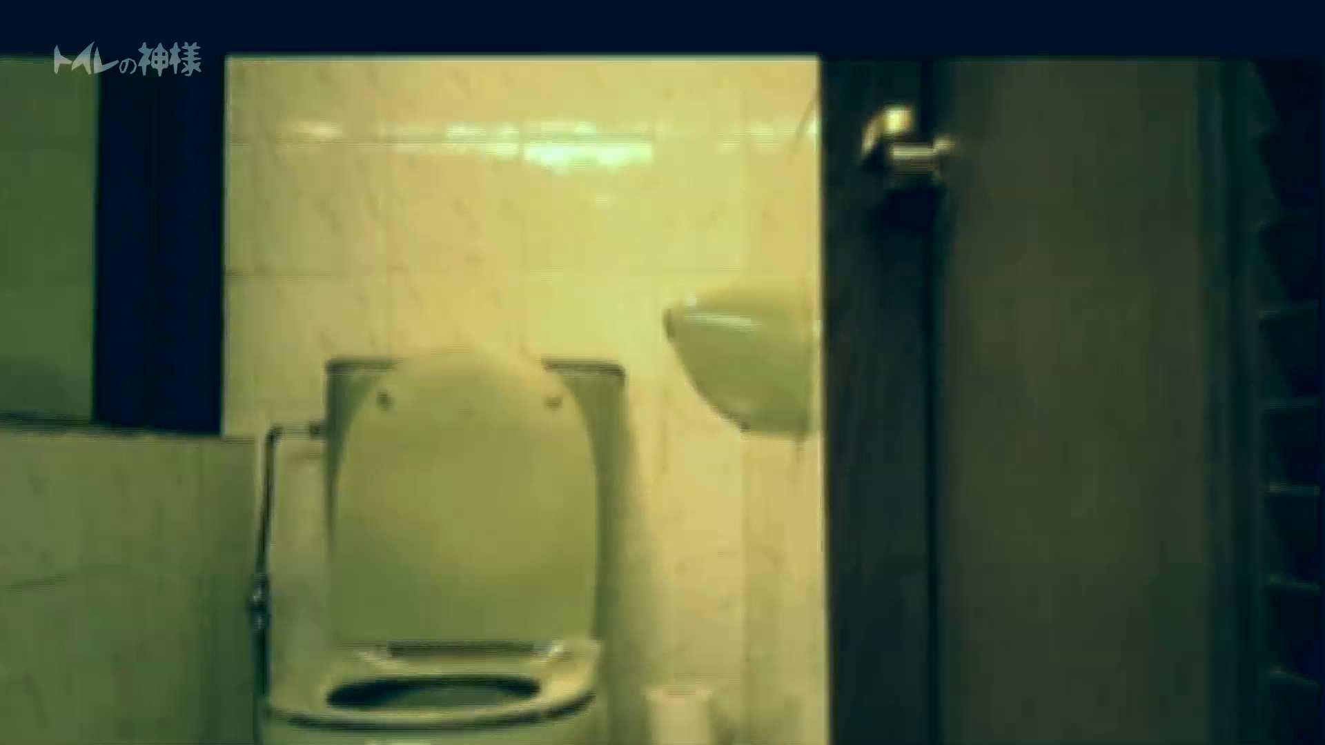 トイレの神様 Vol.01 花の女子大生うんこ盗撮1 女性トイレ オメコ無修正動画無料 96pic 60