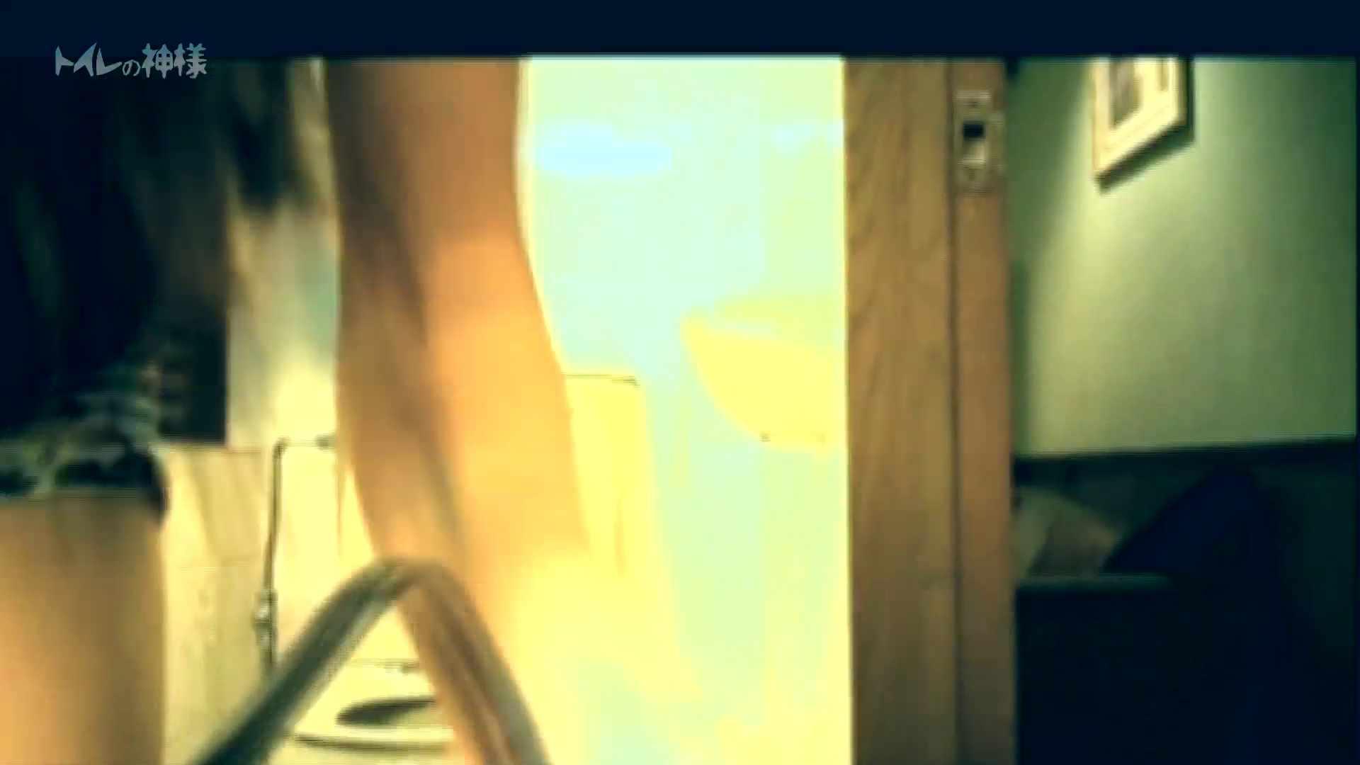 トイレの神様 Vol.01 花の女子大生うんこ盗撮1 うんこ特集 ぱこり動画紹介 96pic 62