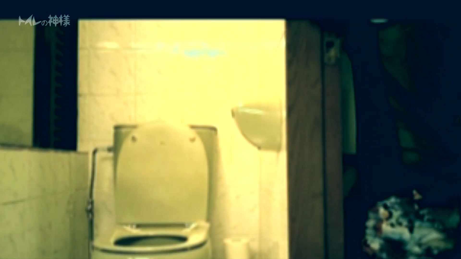 トイレの神様 Vol.01 花の女子大生うんこ盗撮1 HなOL オメコ無修正動画無料 96pic 65