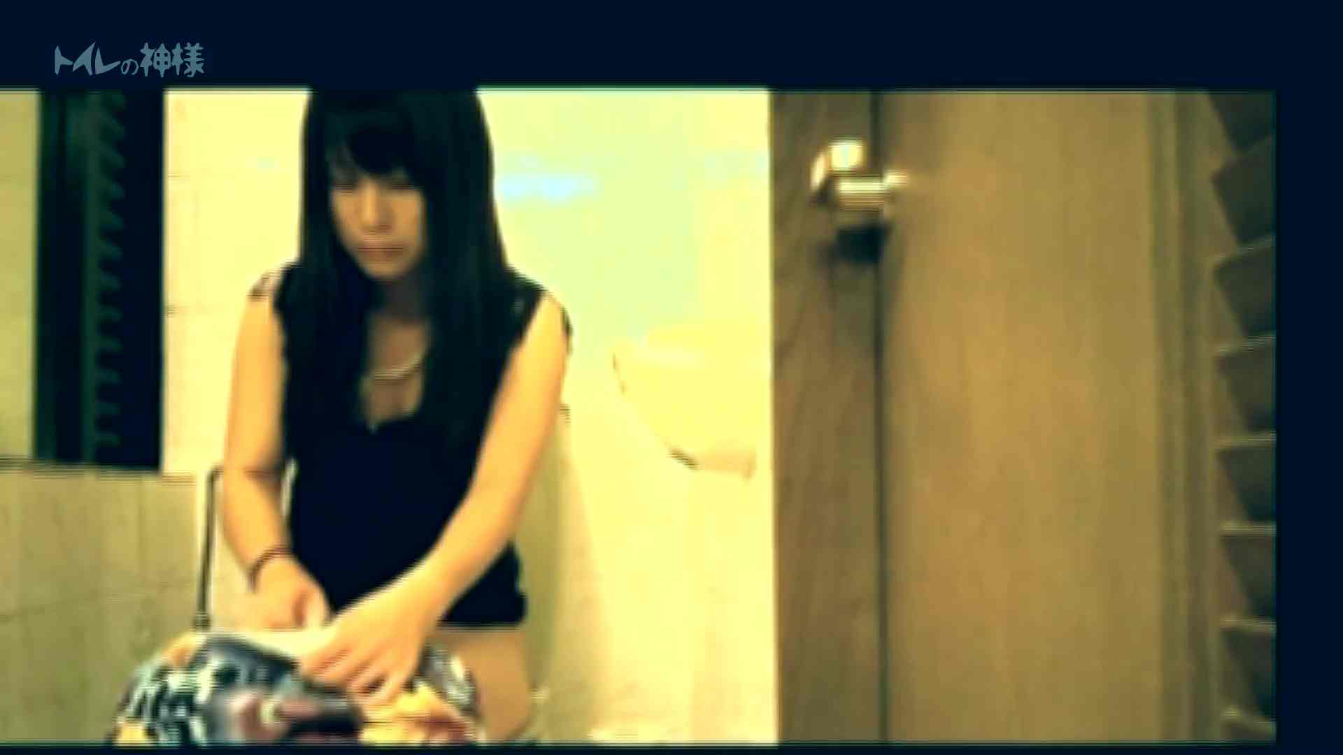 トイレの神様 Vol.01 花の女子大生うんこ盗撮1 Hな女子大生 のぞき動画キャプチャ 96pic 89