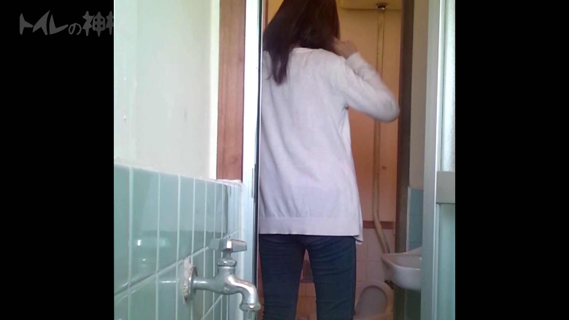 トイレの神様 Vol.07 検尿カップを持って・・・。 女性トイレ のぞき動画キャプチャ 75pic 2